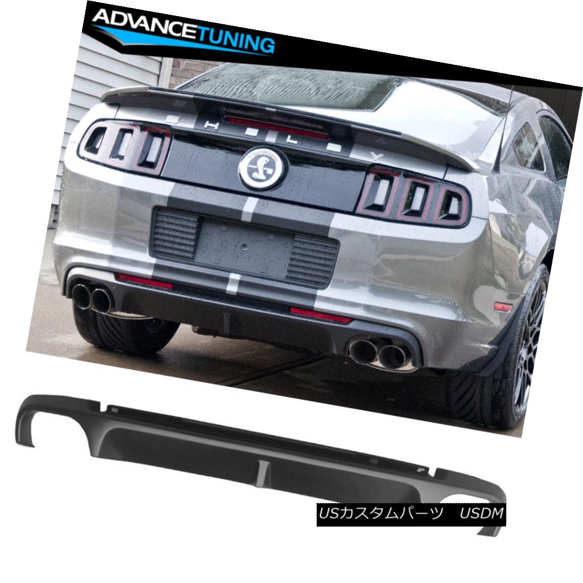 エアロパーツ For 13 14 Ford Mustang Shelby GT500 Super Snake Rear Bumper Diffuser Lip PP 13 14フォードマスタングシェルビーGT500スーパースネークリアバンパディフューザリップPP