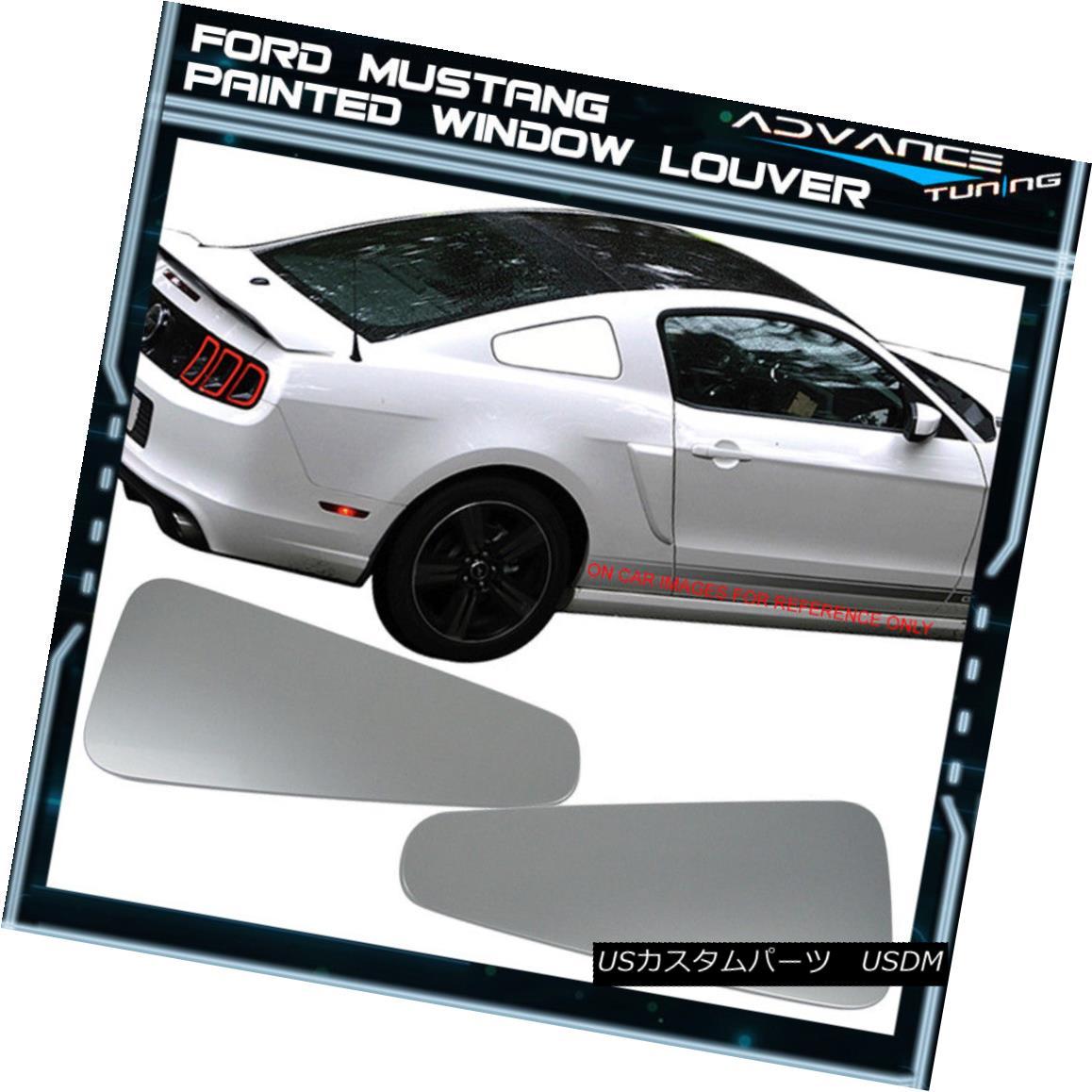 エアロパーツ 10-14 Mustang Quarter Window Louver Covers OEM Painted UX Ingot Silver Metallic 10-14 Mustang QuarterウィンドウルーバーはOEM塗装UX Ingot Silver Metallicをカバー