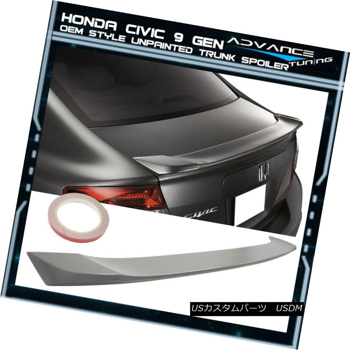 エアロパーツ 12-15 Honda Civic 9 Gen 4Door OE Style Unpainted ABS Trunk Spoiler 12-15 Honda Civic 9 Gen 4Door OEスタイル無塗装ABSトランク・スポイラー