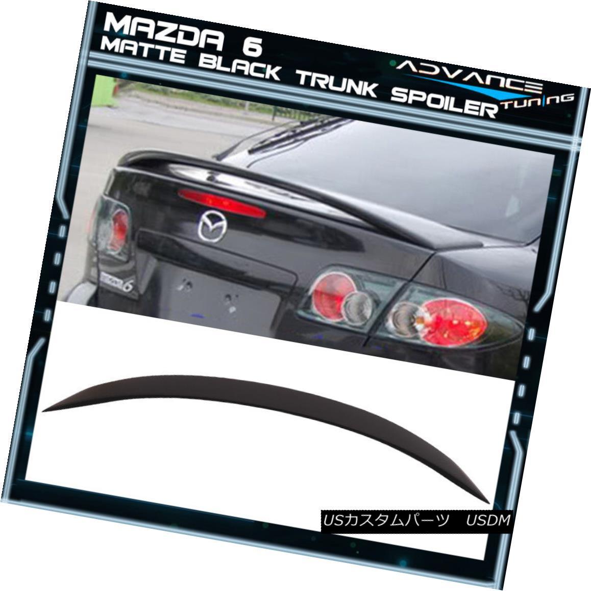 エアロパーツ Fits 03-08 Mazda 6 Mazda6 Sedan Flush Mount OE Style Matte Black Trunk Spoiler フィット03-08マツダ6マツダ6セダンフラッシュマウントOEスタイルマットブラックトランクスポイラー