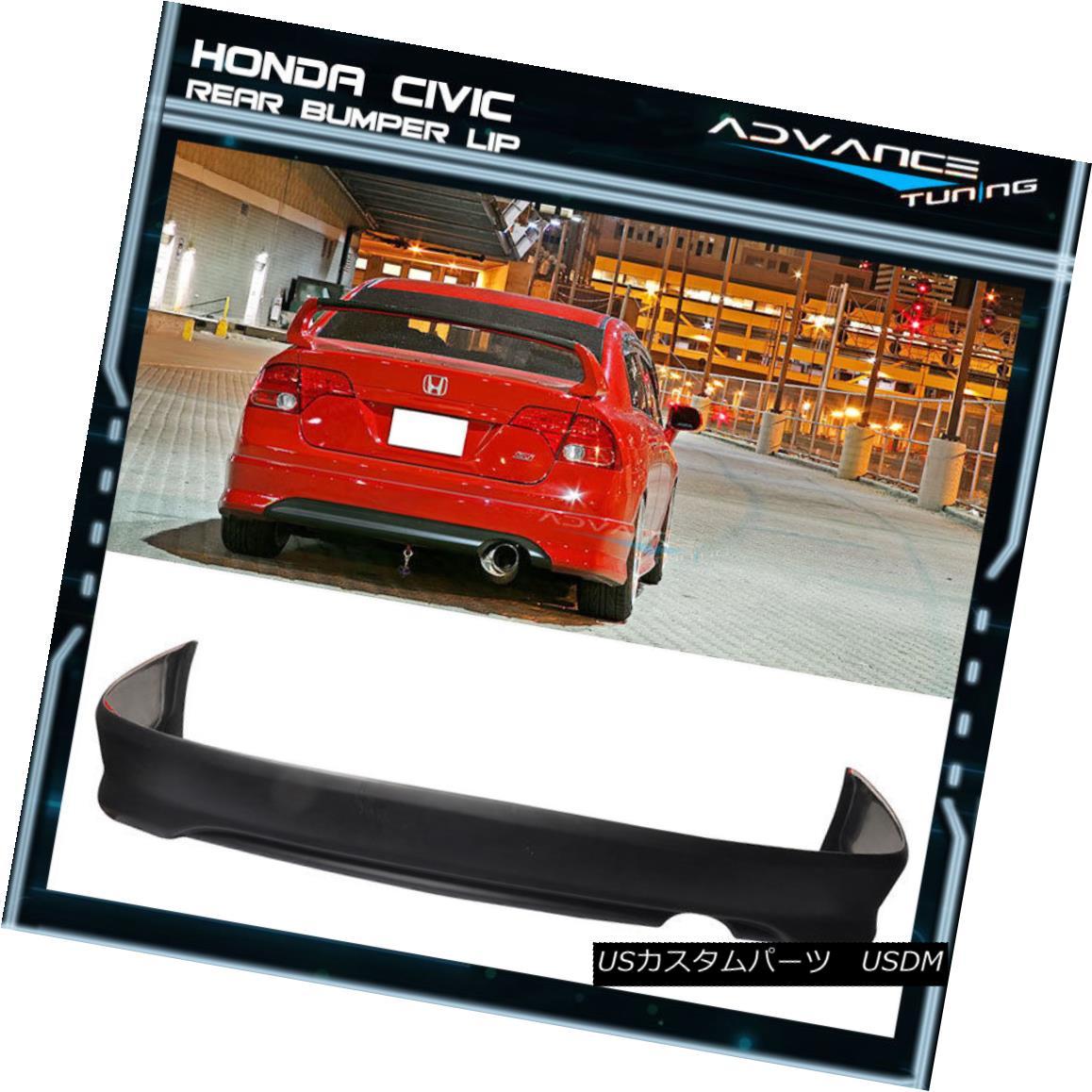 エアロパーツ Fit For 06-11 Honda Civic 4 Doors Poly Urethane HF-P Rear Bumper Lip Spoiler ホンダシビック4ドア用ポリウレタンHF-Pリアバンパーリップスポイラー