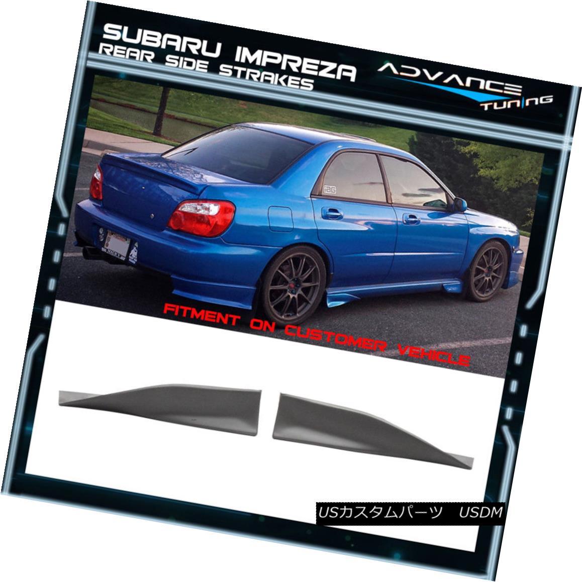 エアロパーツ Fit For 02-07 Subaru Impreza Poly Urethane Rear Side Strake Guards 2Pcs 02-07スバルインプレッサポリウレタンリアサイドストレートガード2個入り