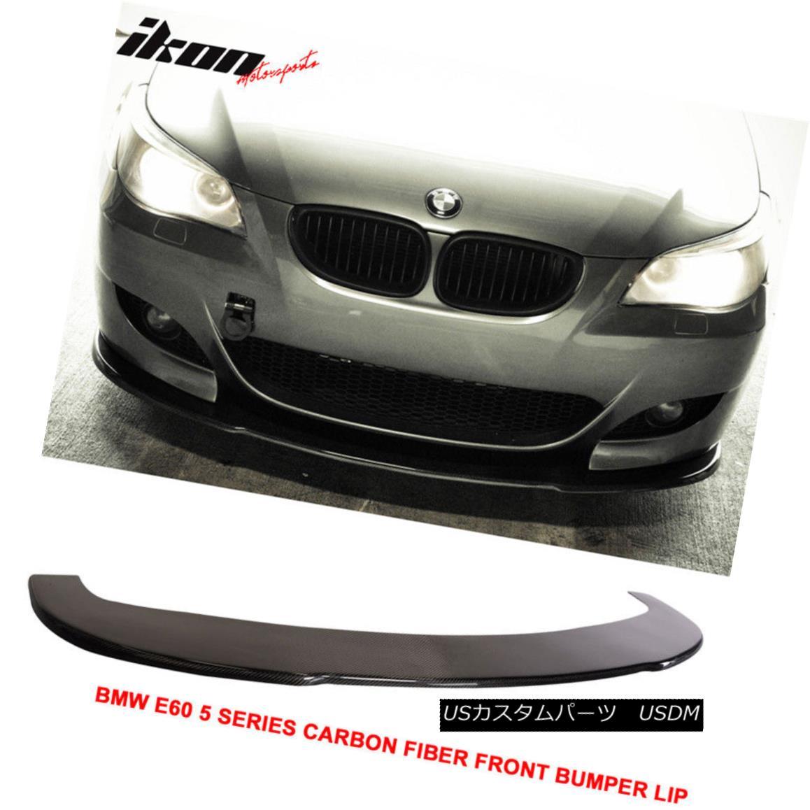 エアロパーツ Fits 04-10 BMW E60 5 Series Front Bumper Splitter Carbon Fiber フィット04-10 BMW E60 5シリーズフロントバンパースプリッターカーボンファイバー