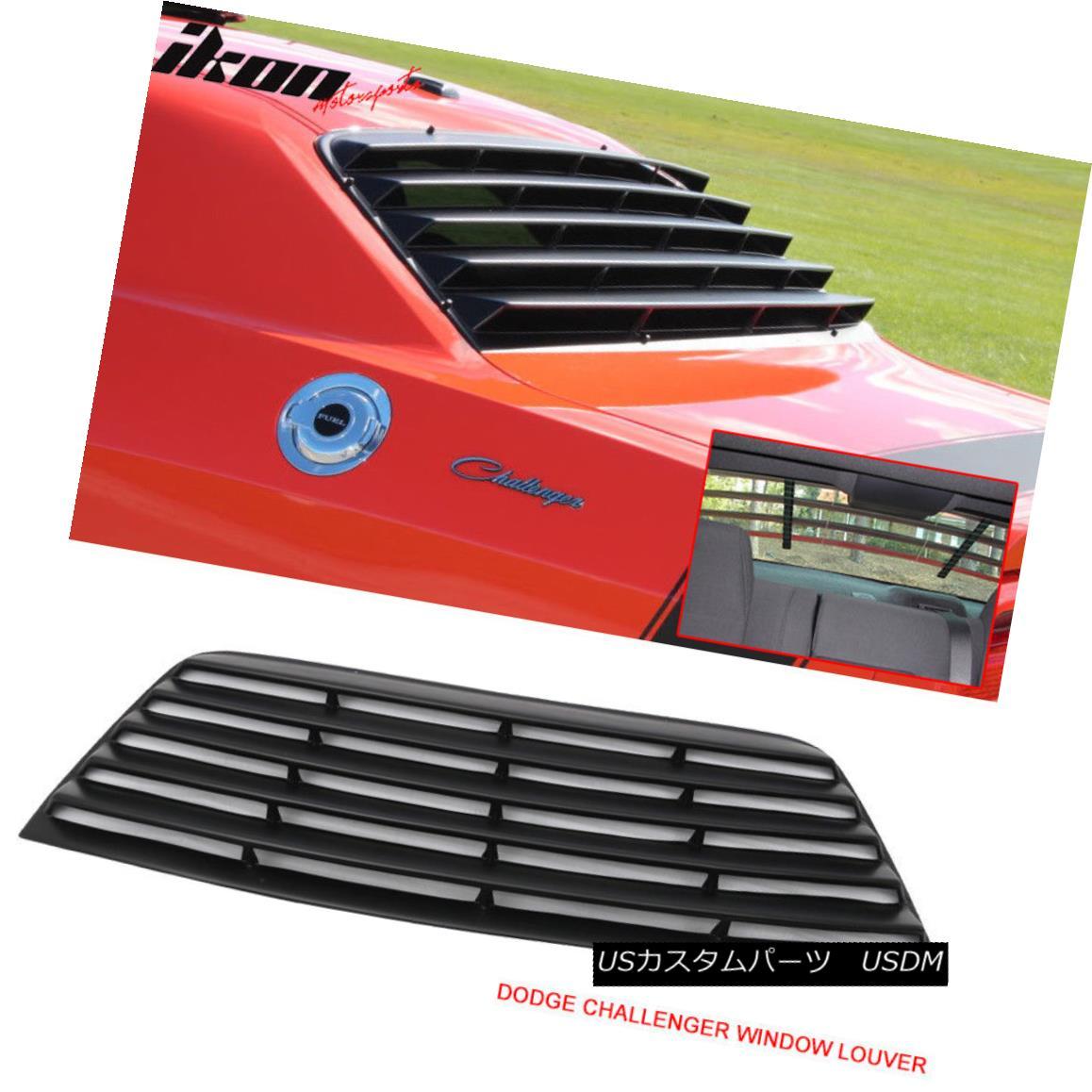 エアロパーツ Fit For 08-16 Dodge Challenger Window Louver Rear Cover Unpainted Black PUR 08-16ドッジチャレンジャーウィンドウルーバーリアカバー未塗装ブラックPURに適合