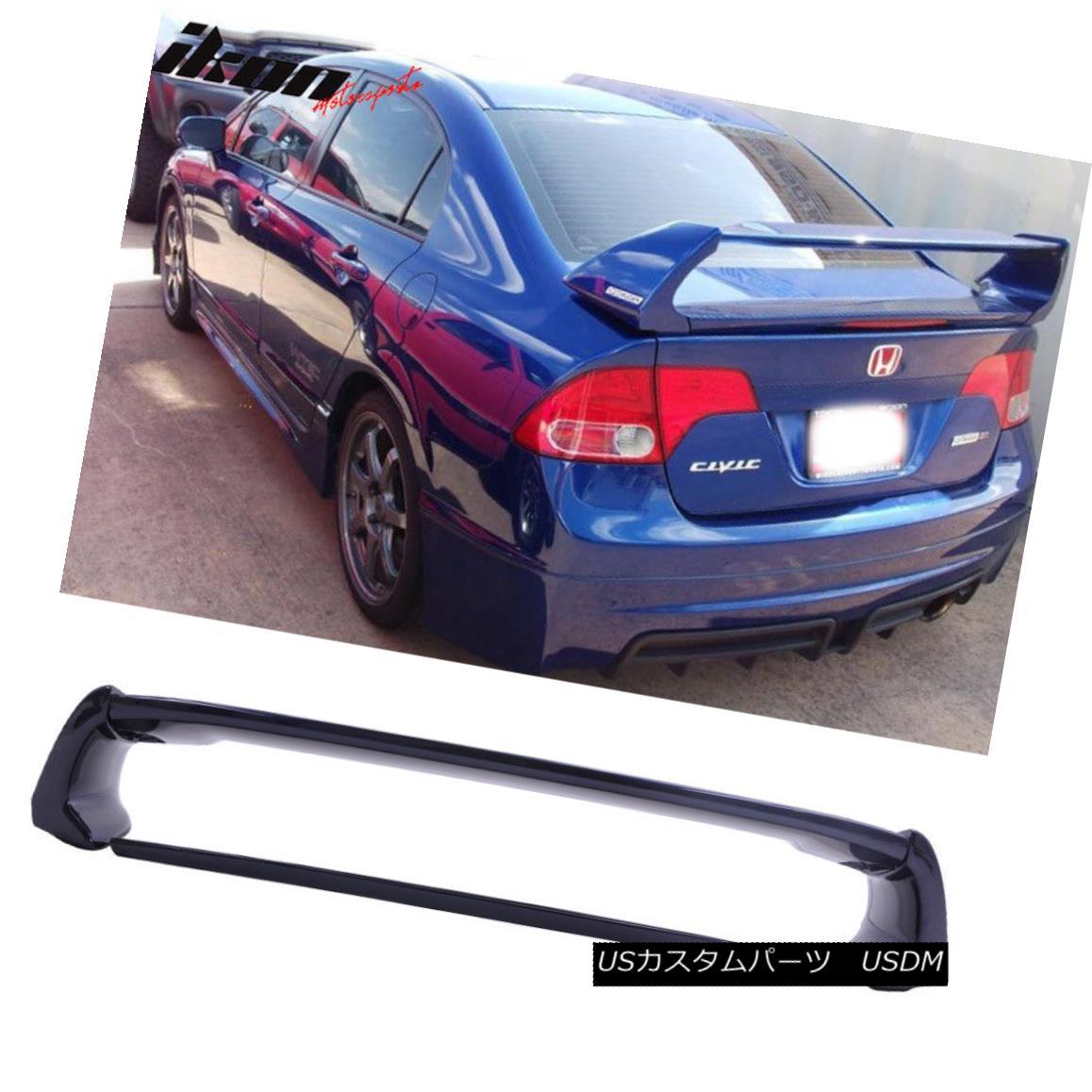 エアロパーツ 06-11 Civic Sedan 4Dr Mugen Style Trunk Spoiler Painted Royal Blue Pearl #B536P 06-11シビックセダン4Drムーゲンスタイルトランクスポイラーペイントロイヤルブルーパール#B536P