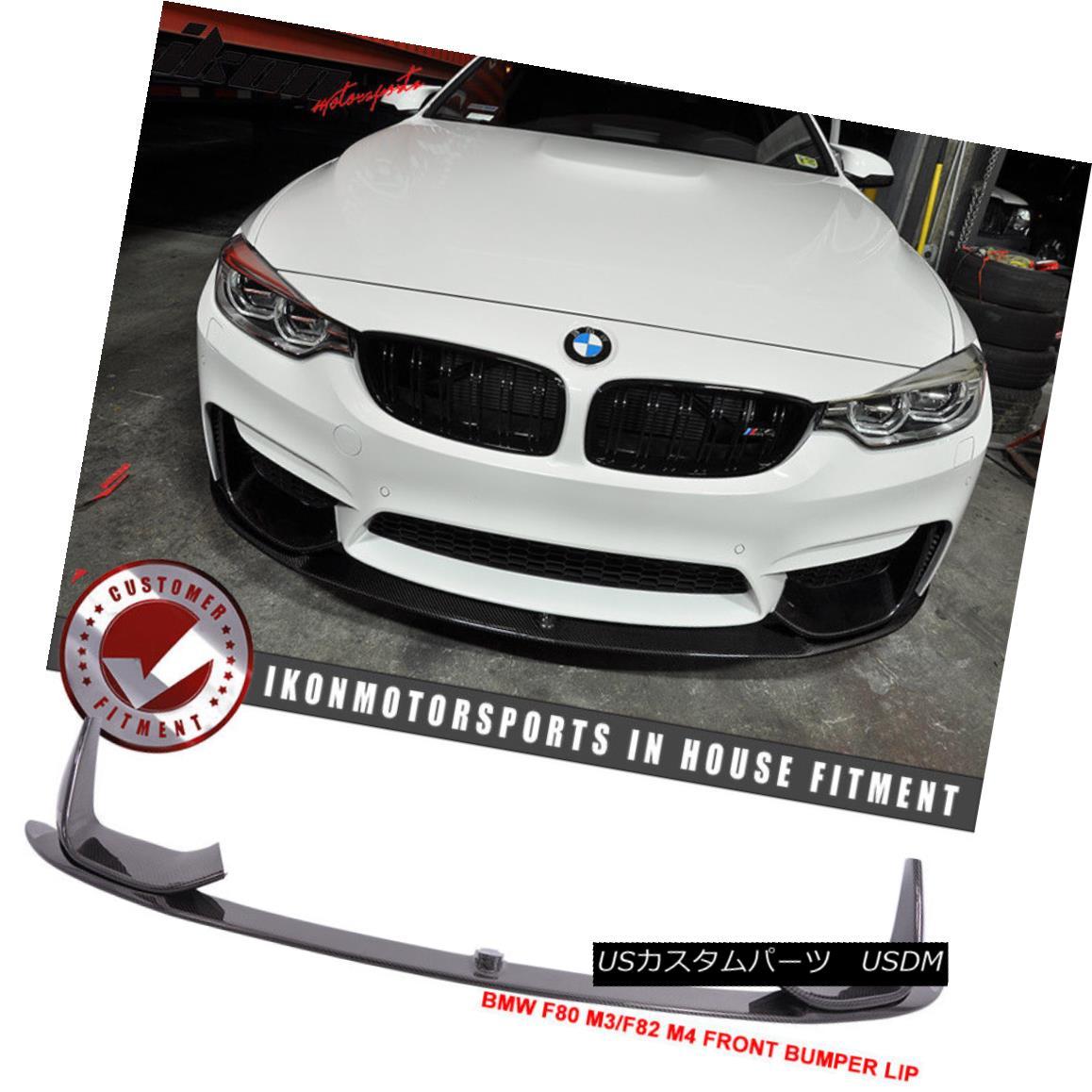 全商品オープニング価格! エアロパーツ Fits 3Pcs 15-17 BMW F80 M3 F82 M4 フィット15-17 M4 2Dr 4Dr Front Bumper Lip 3Pcs - Carbon Fiber CF フィット15-17 BMW F80 M3 F82 M4 2Dr 4Drフロントバンパーリップ3枚 - カーボンファイバーCF, 侍丸:5a6fcdbf --- kventurepartners.sakura.ne.jp