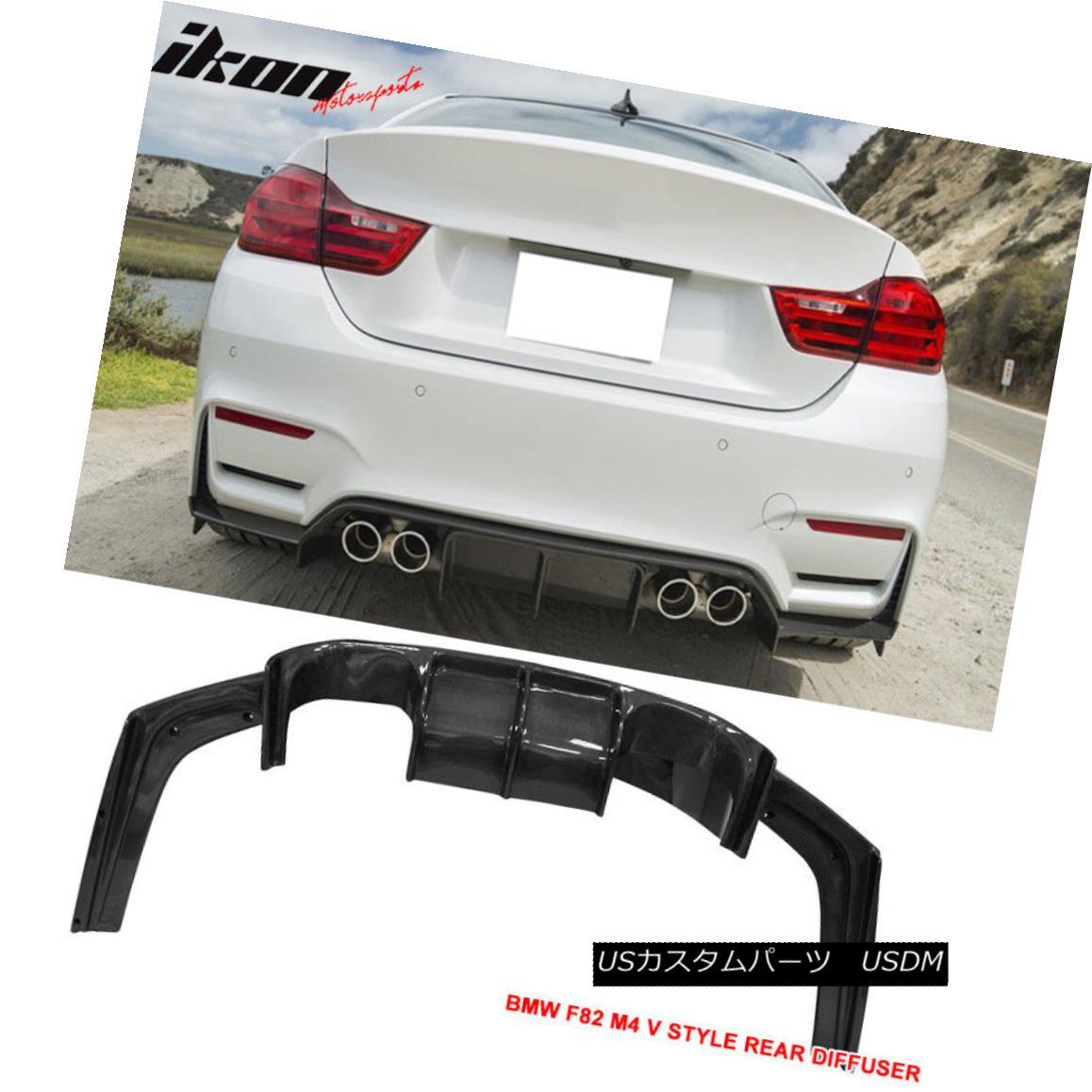 エアロパーツ Fits 14-15 BMW F80 M3 F82 M4 Only V Style Rear Bumper Lip Diffuser CF フィット14-15 BMW F80 M3 F82 M4のみVスタイルリアバンパーリップディフューザーCF