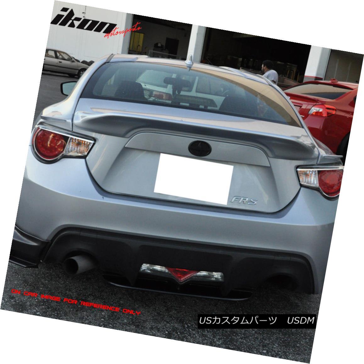 Carbon Fiber Rear Bumper Exhaust Heat Shield For Nissan R32 GTR BNR32 HCR32 CF