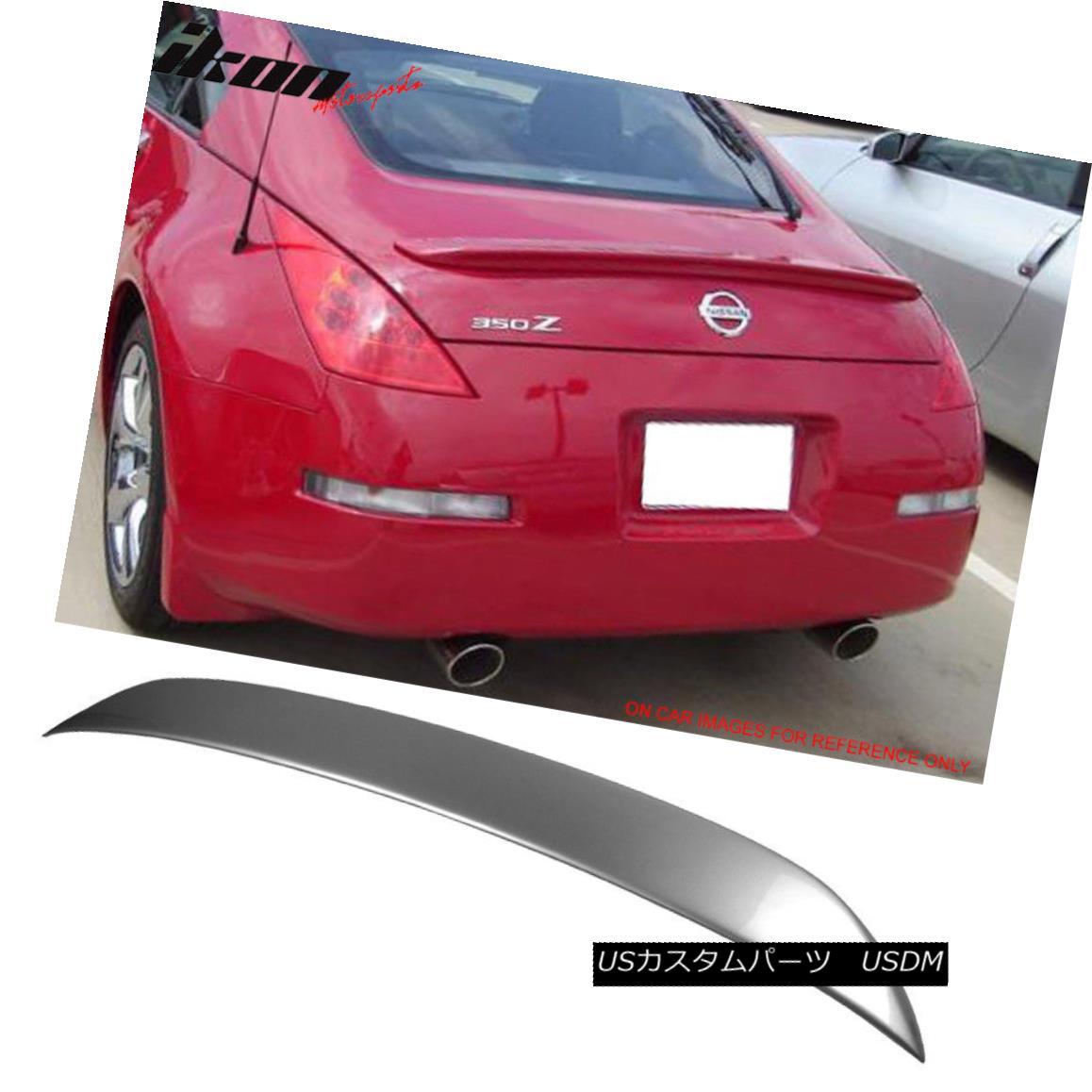 エアロパーツ Fits 03-08 Nissan 350Z OE Trunk Spoiler Painted #KY0 Chrome Silver Metallic フィット03-08日産350Z OEトランクスポイラー塗装#KY0クロームシルバーメタリック