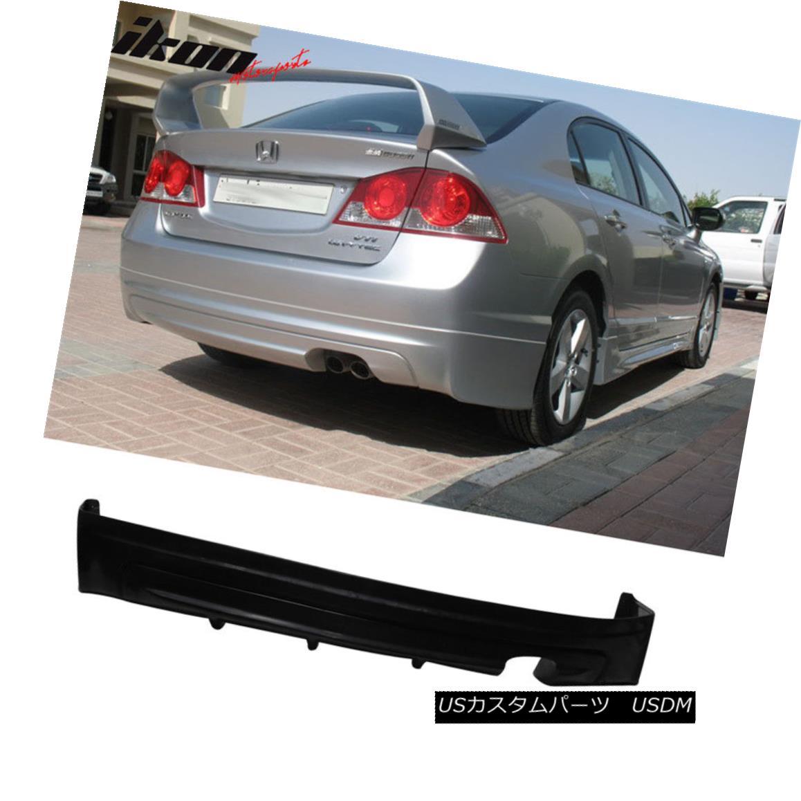 エアロパーツ Fits 06-11 Honda Civic 4Dr Rear Bumper Lip Spoiler MUGEN Style Urethane フィット06-11ホンダシビック4Drリアバンパーリップスポイラームゲンスタイルウレタン