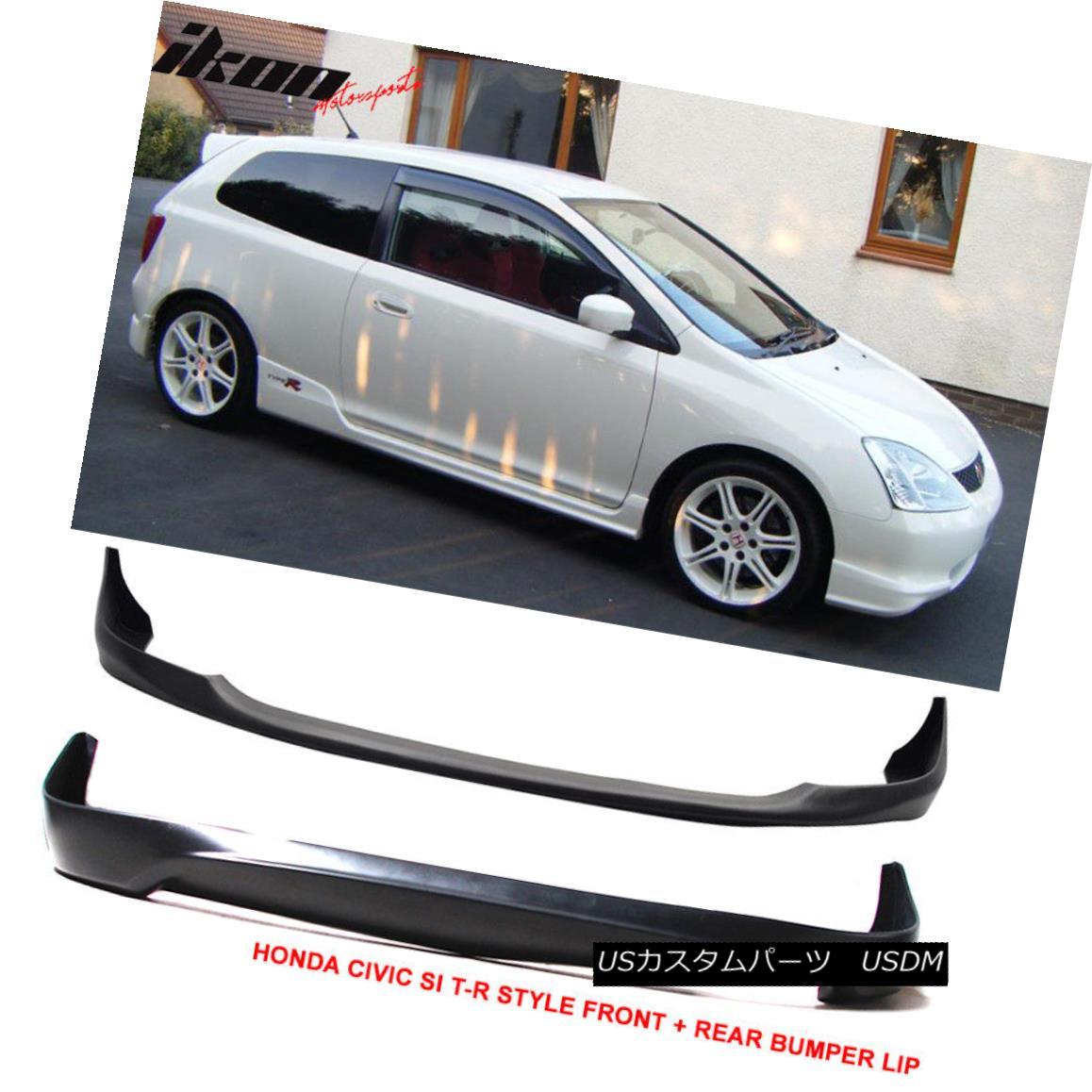 エアロパーツ Fits 02-05 Civic SI HB T-R Style Front + Rear Bumper Lip Unpainted -PU Urethane フィット02-05シビックSI HB T-Rスタイルフロント+リアバンパーリップ未塗装-PUウレタン
