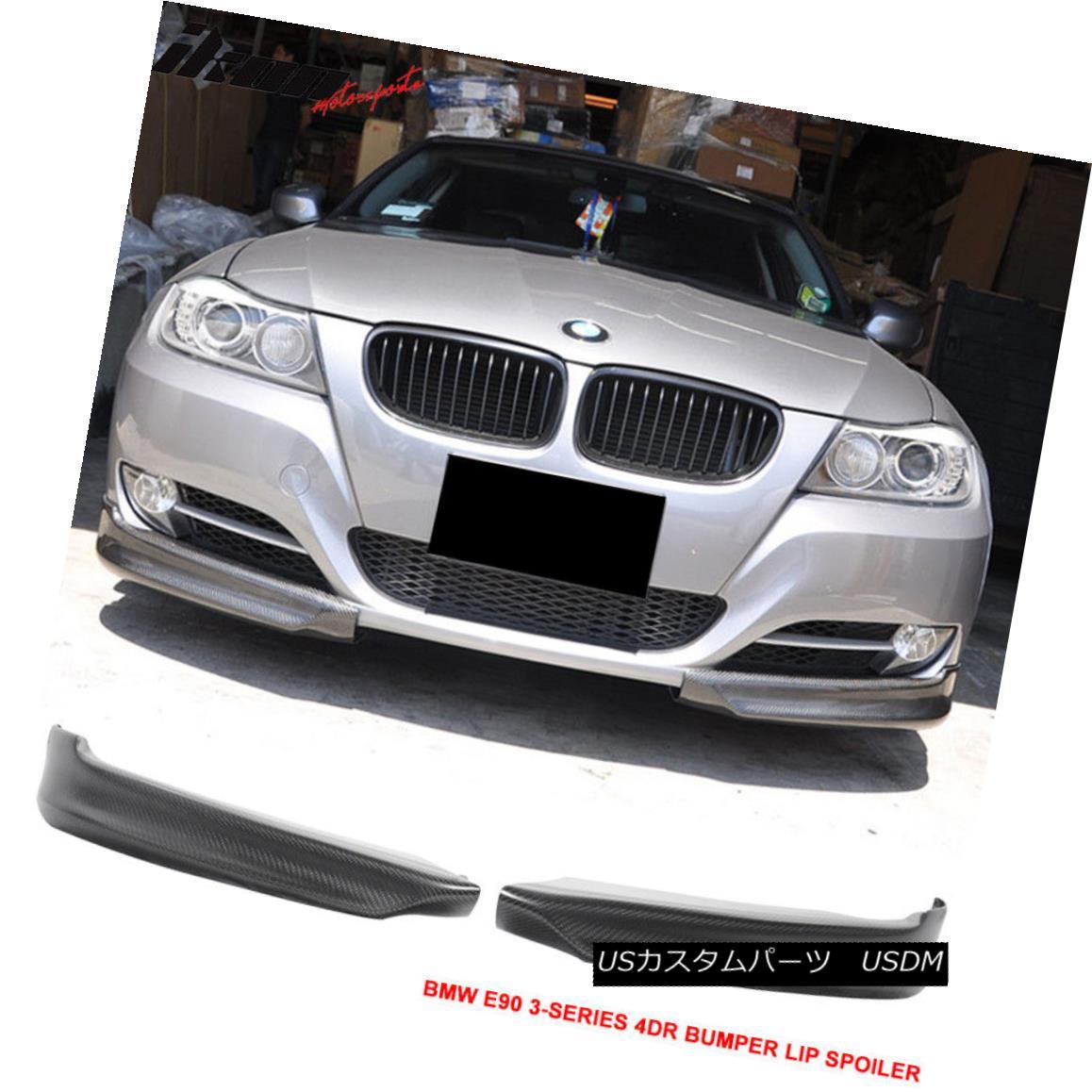 エアロパーツ Fits 05-08 BMW E90 3 Series 4Dr Sedan Bumper Lip Carbon Fiber フィット05-08 BMW E90 3シリーズ4Drセダンバンパーリップカーボンファイバー