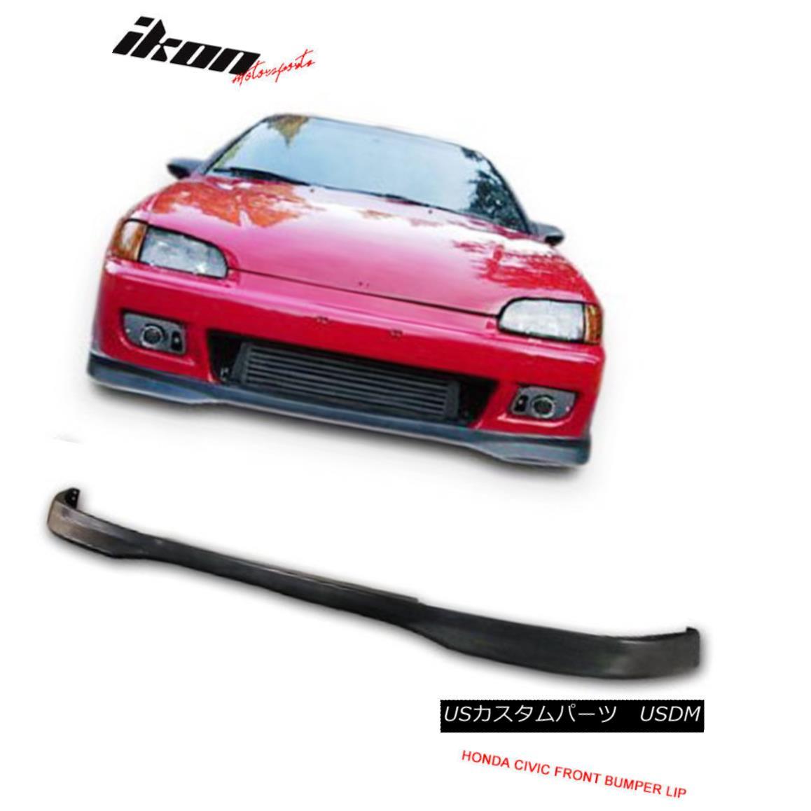 Primed CIVIC 92-95 REAR BUMPER COVER Coupe//Sedan