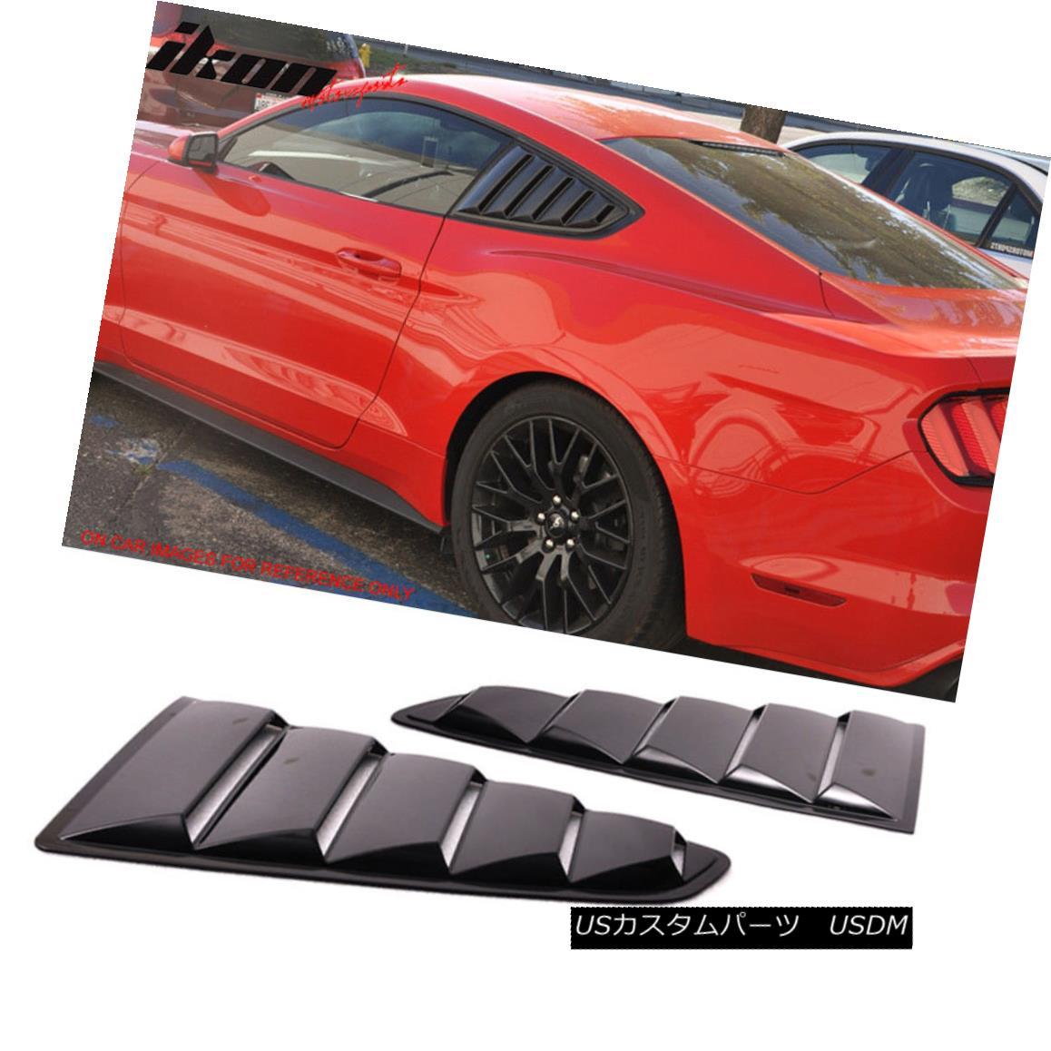 エアロパーツ Fits 15-18 Mustang OE Style Painted #G1 Shadow Black Side Window Louvers Pair フィット15-18のマスタングOEのスタイルは、#G1シャドーブラックサイドウィンドウのルーバーペアを描いた