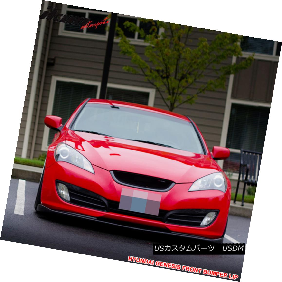 FIT FOR 10 11 12 GENESIS COUPE VIP FRONT BUMPER LIP SPOILER POLY URETHANE