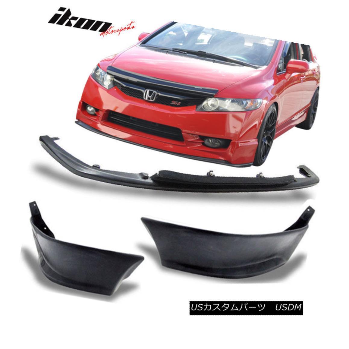エアロパーツ Fit For Subaru Impreza WRX 04-05 V-Limited Front + Rear Lip Spoiler Urethane スバルインプレッサWRX 04-05用V-Limitedフロント+リアリップスポイラーウレタン
