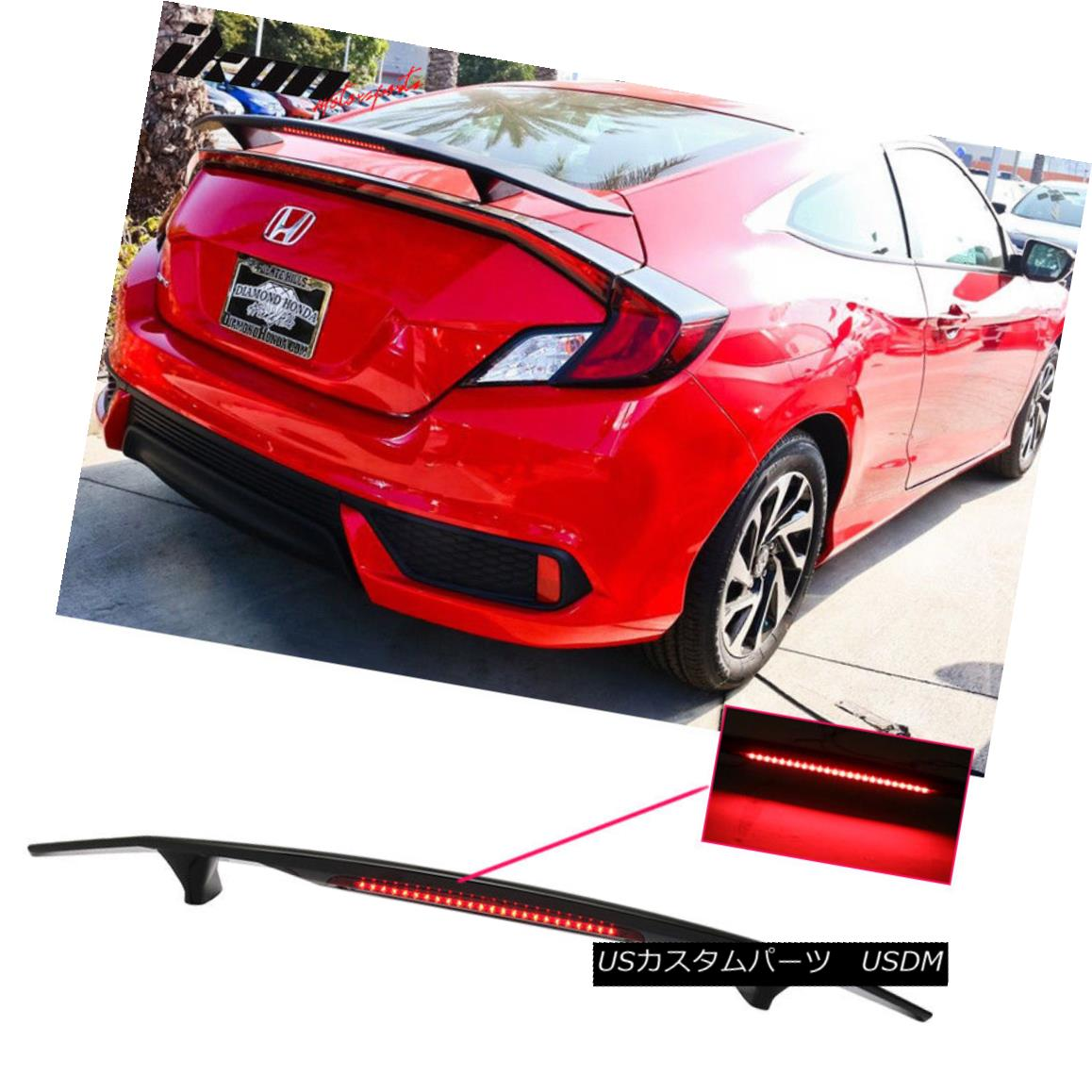 エアロパーツ Fits 16-18 Civic Coupe 2Dr Trunk Spoiler Si Sport Wing & LED - Glossy Black ABS 16-18シビッククーペに適合2DrトランクスポイラーSi Sport Wing& LED - Glossy Black ABS