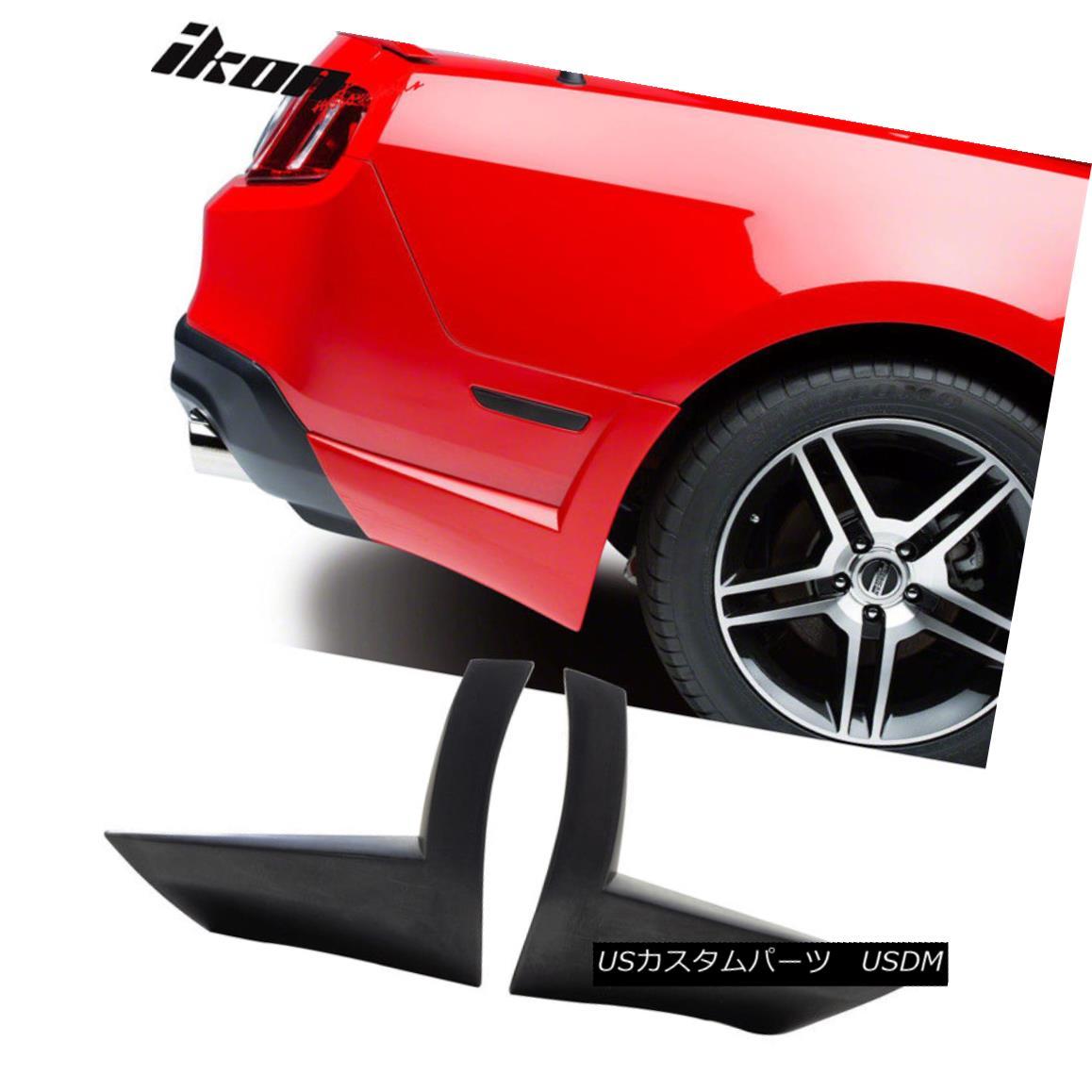 エアロパーツ Fits 10-12 Mustang V6 Rear Bumper Lip Aprons 2PC Unpainted - PU Poly Urethane フィット10-12マスタングV6リアバンパーリップエプロン2PC未塗装 - PUポリウレタン