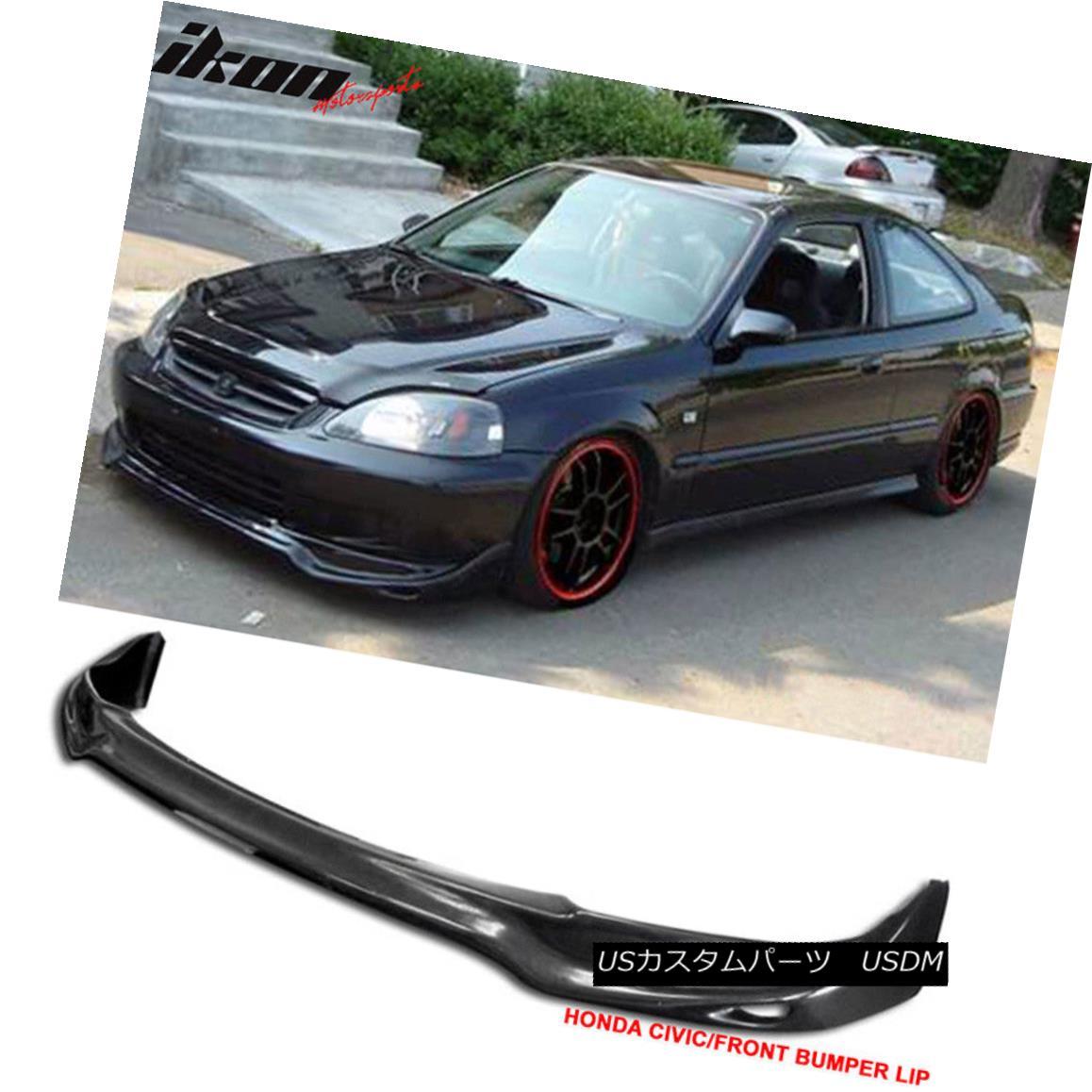 エアロパーツ Fits 96-98 Civic 2/4Dr JUN Front Bumper Lip + 2PC Rear Bumper Lip Valance Spats フィット96-98 Civic 2 / 4Dr JUNフロントバンパーリップ+ 2PCリアバンパーリップバランシングススパッツ