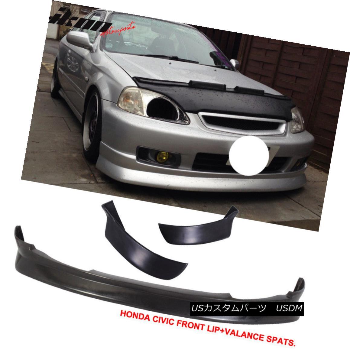 エアロパーツ Fits 99-00 Civic 3Dr CS PU Front Bumper Lip + 2PC Rear Bumper Lip Valance Spats フィット99-00 Civic 3Dr CS PUフロントバンパーリップ+ 2PCリアバンパーリップバランシングススパッツ