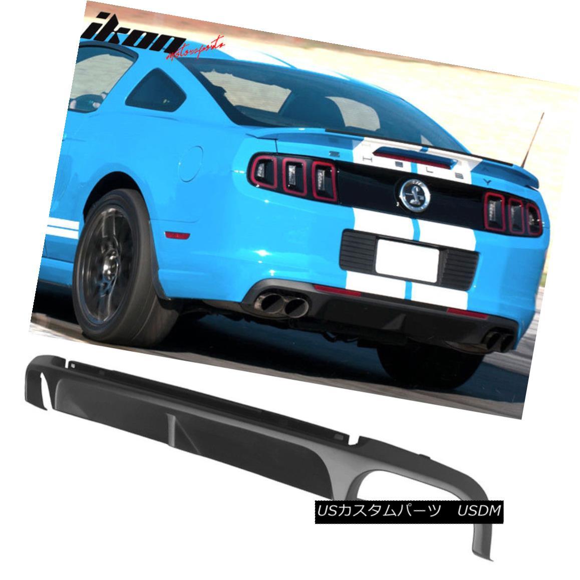 エアロパーツ Fits 13-14 Ford Mustang Shelby GT500 Super Snake Rear Bumper Diffuser - PP 13-14 Ford Mustang Shelby GT500スーパースネークリアバンパーディフューザー - PP