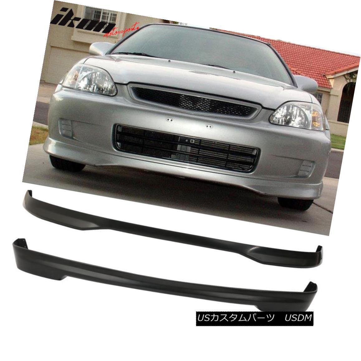 エアロパーツ Fits Honda Civic EK 99-00 3Dr PP Front + Rear Bumper Lip Spoiler フィットホンダシビックEK 99-00 3Dr PPフロント+リアバンパーリップスポイラー