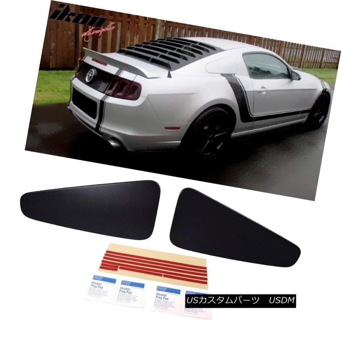 エアロパーツ 10-14 Ford Mustang Rear Quarter Window Louver Covers - Painted Matte Black 10-14 Ford Mustangリアクォーターウインドウルーバーカバー - ペイントマットブラック