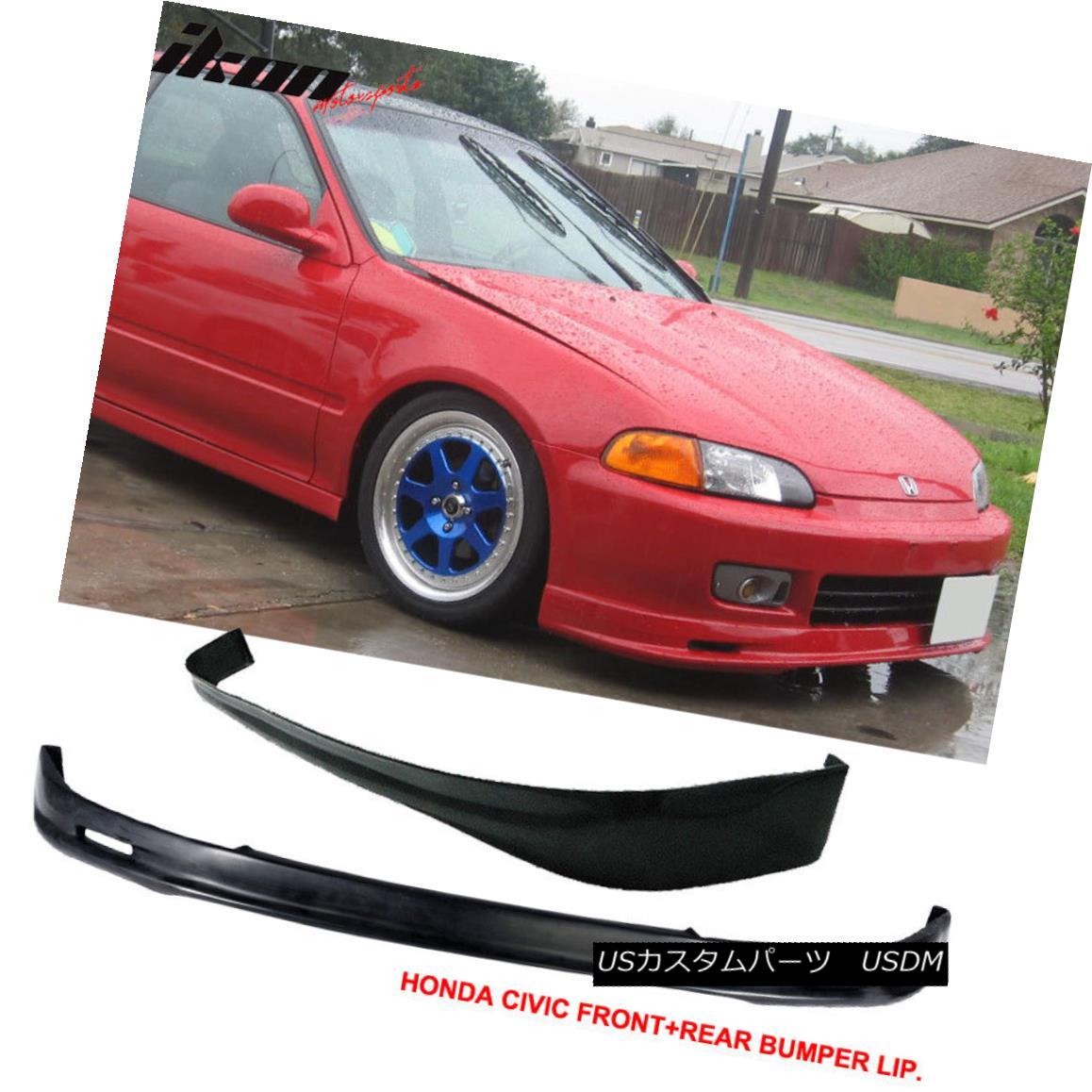 Mu-gen Front Lip Urethane Fits 92-95 Honda Civic 3dr