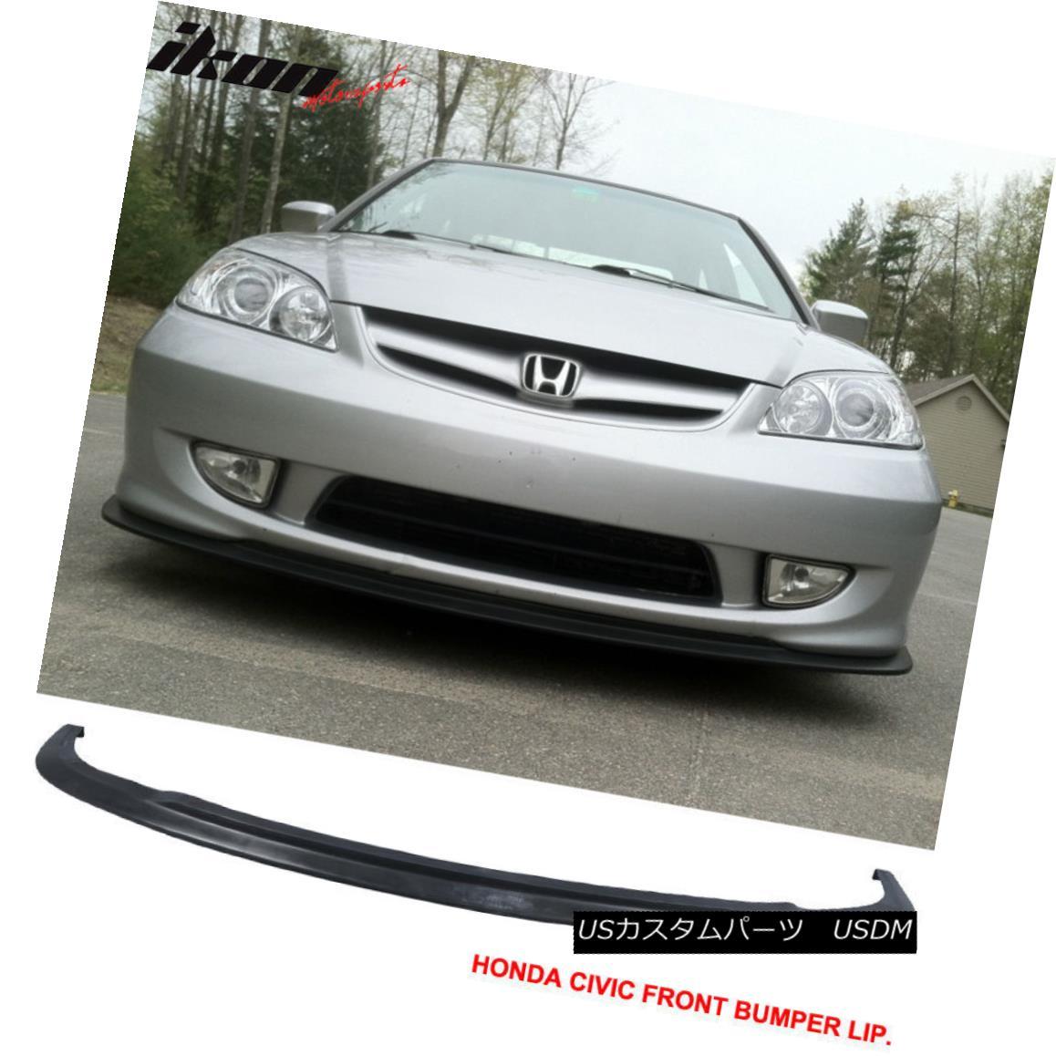 Mugen Front Hood Grill Rear Bumper Lip Fits 96-98 Civic 2Dr//4Dr MU Front