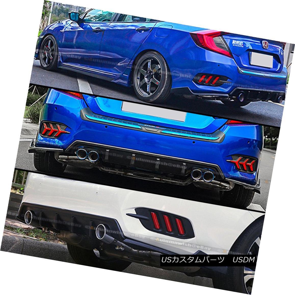 "18/"" Rear Bumper Lip Carbon Effect Apron Splitter Diffuser Valence For Toyota..."