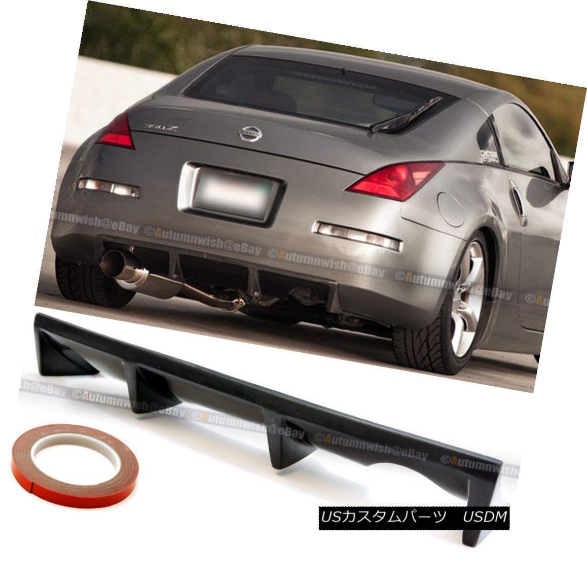 エアロパーツ For 03-07 Nissan 350z Fairlady Z33 J Style Rear Bumper Chin Lip Diffuser Spoiler 03-07日産350zフェアレディZ33 Jスタイルリア・バンパーチン・リップ・ディフューザー・スポイラー