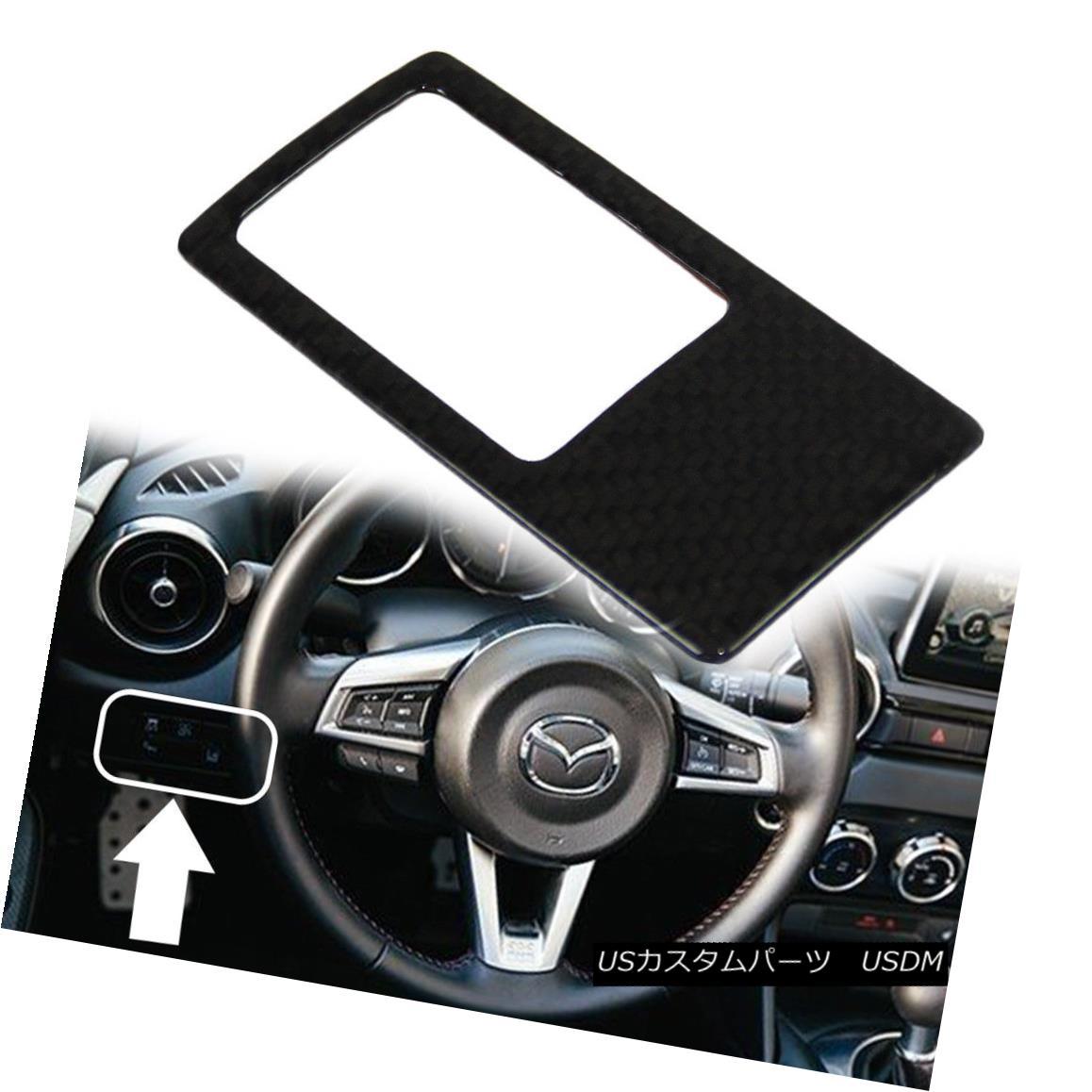 エアロパーツ 2016-2017 Carbon Dry Fit Mazda MX-5 Miata Smart idle stop system COVER Trim 2016-2017カーボンドライフィットマツダMX-5 MiataスマートアイドルストップシステムCOVERトリム