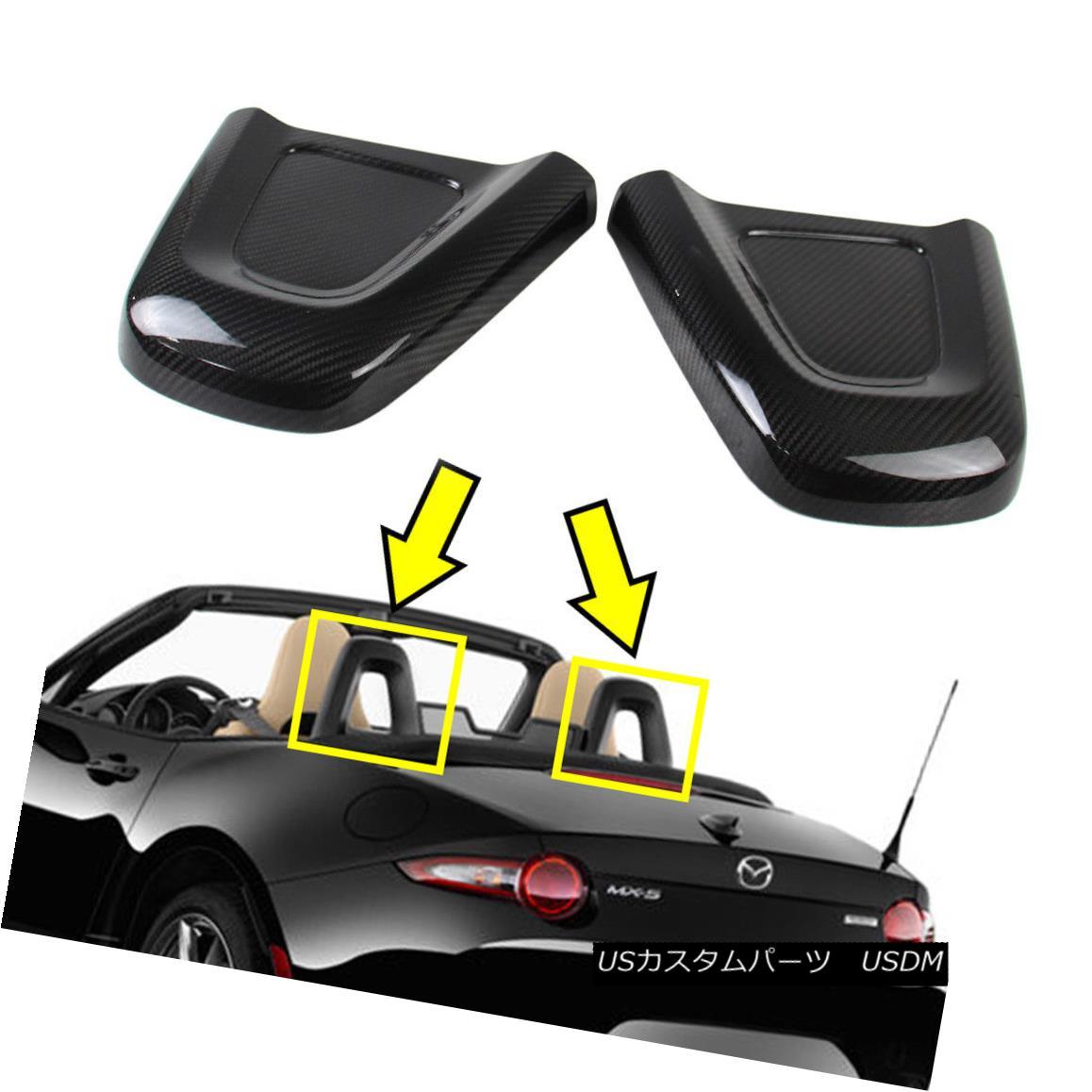 車用品 バイク用品 >> パーツ 外装 エアロパーツ その他 2016+ Dry Carbon Fit Mazda Restraint Miata NDインテリアヘッドレストカバーL LR Cover amp; 激安通販専門店 日時指定 Interior MX-5 R Head 2016+ドライカーボンフィットマツダMX-5 ND