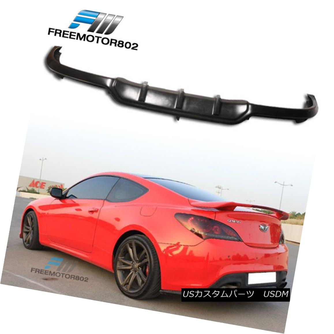 エアロパーツ Black PolyUrethane Rear Bumper Lips Bodykits Fit for 10-12 Hyundai Genesis Coupe ブラックポリウレタンリアバンパーリップスボディキット10-12 Hyundai Genesis Coupe