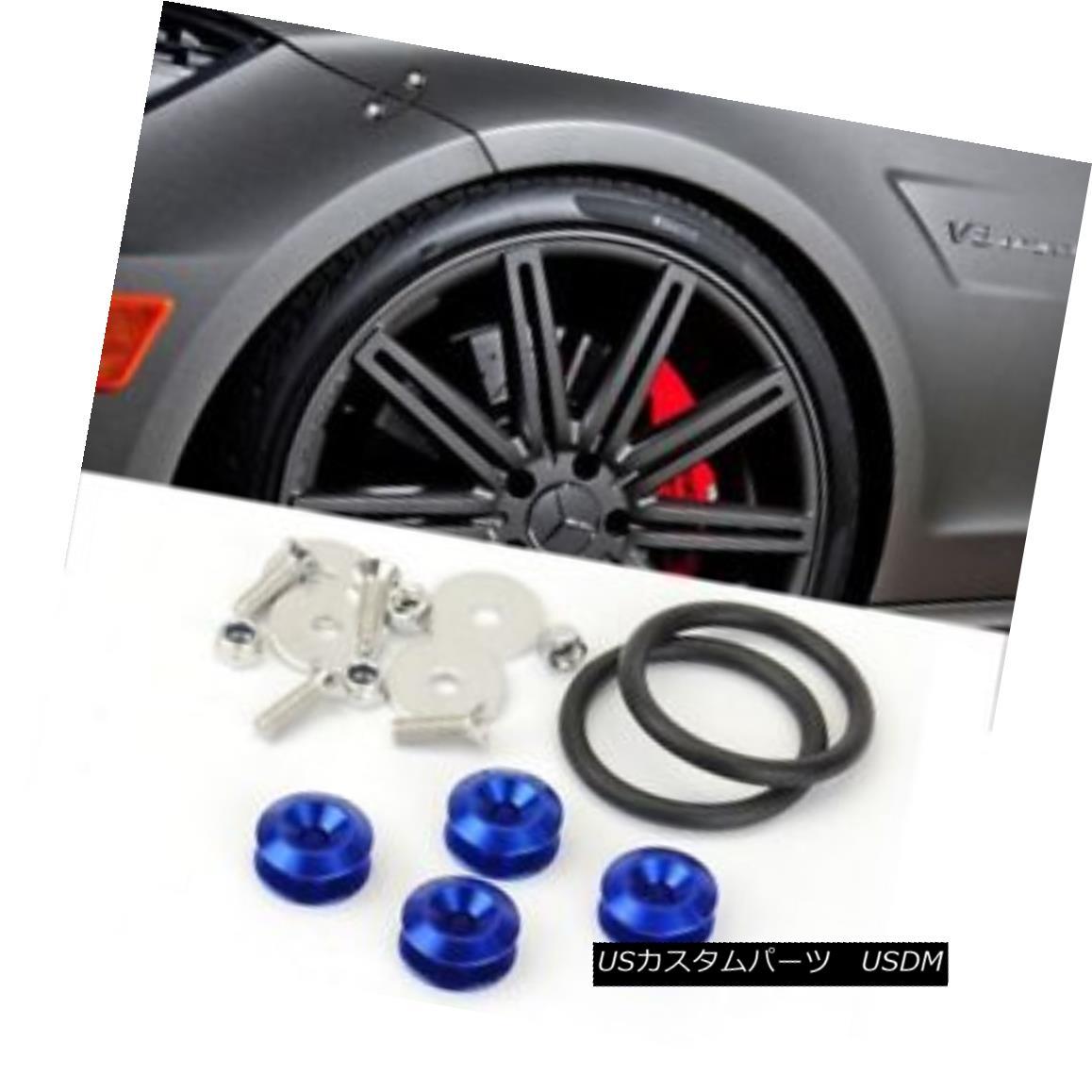 エアロパーツ Euro Korean Blue Bolt on Quick Release Secure Kit For Front Rear Bumper Lip フロントリヤバンパーリップ用クイックリリースセキュアキットのユーロ韓国ブルーボルト