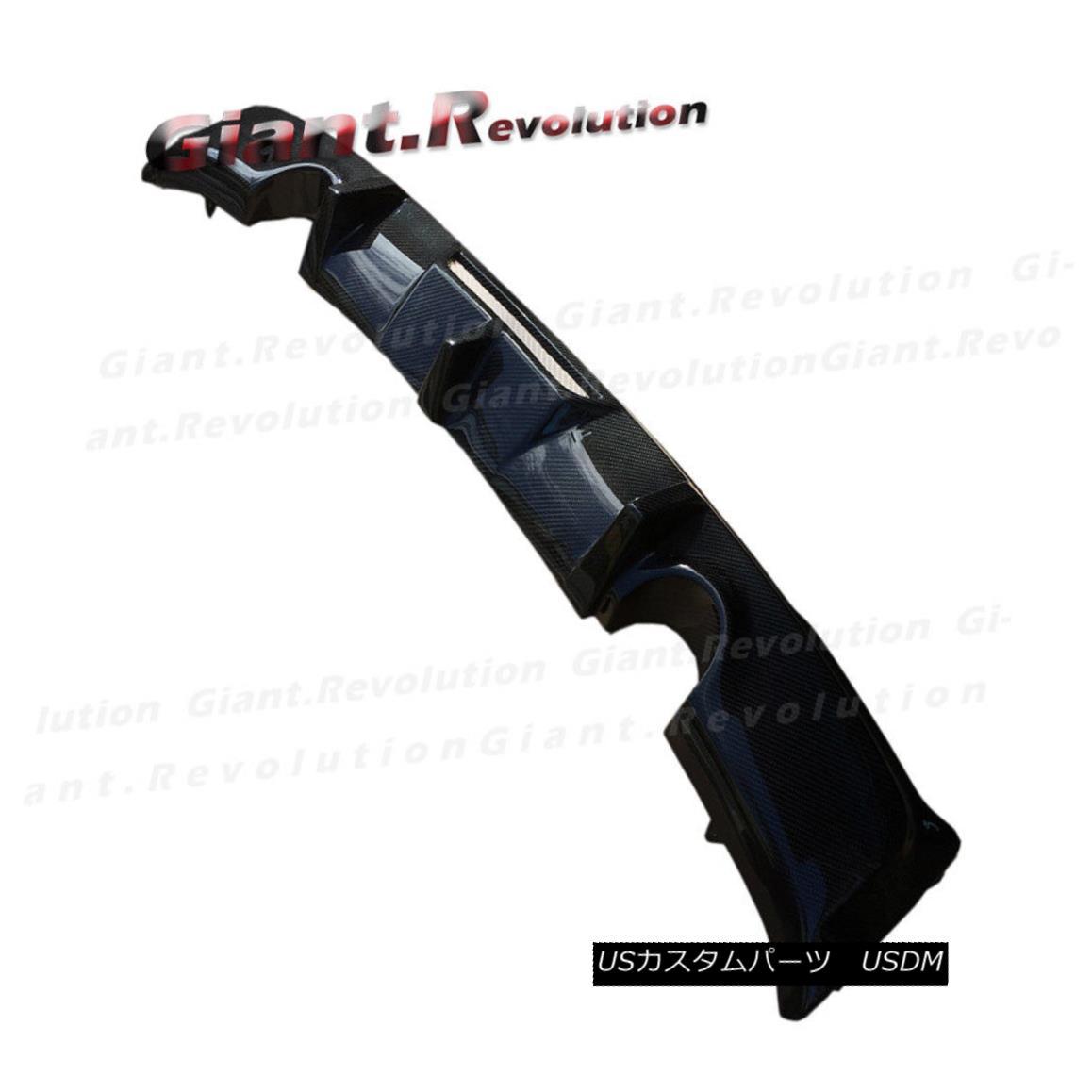 エアロパーツ Carbon New V Design Rear Bumper Diffuser Lip For 2014+ F22 F23 220i 235i M-Tech カーボンニューVデザインリアバンパーディフューザーリップ(2014+ F22 F23 220i 235i M-Tech)