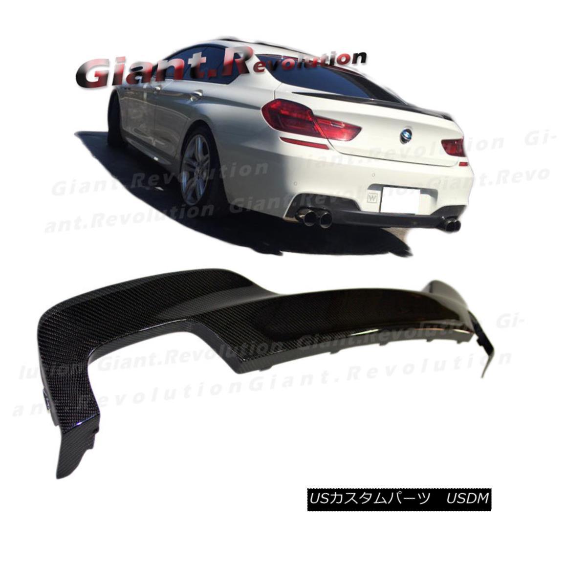 エアロパーツ Carbon Fiber Rear Diffuser Lip Fit 12-16 BMW 6-Series F12 F13 F06 M-Tech Bumper カーボンファイバーリアディフューザーリップフィット12-16 BMW 6シリーズF12 F13 F06 M-Techバンパー