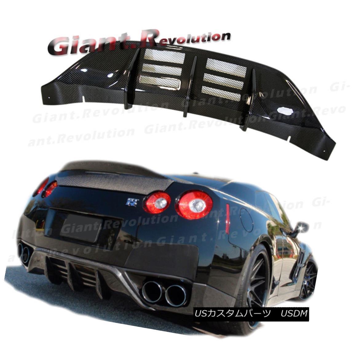エアロパーツ For 08-11 GTR R35 CBA Model Carbon Fiber W Look Rear Bumper Diffuser Replace Lip 08-11 GTR R35 CBAモデルカーボンファイバーWルックリアバンパーディフューザリップリップ