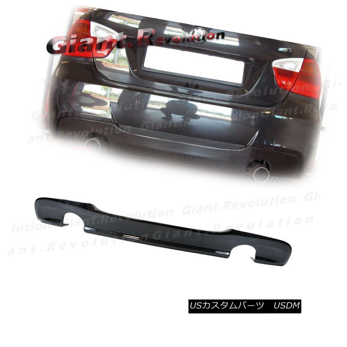 エアロパーツ For 06-11 E90 E91 Sedan Wagon Sporty Style Carbon Fiber Rear Bumper Diffuser Lip 06-11 E90セダンワゴンスポーティスタイルカーボンファイバーリアバンパーディフューザーリップ
