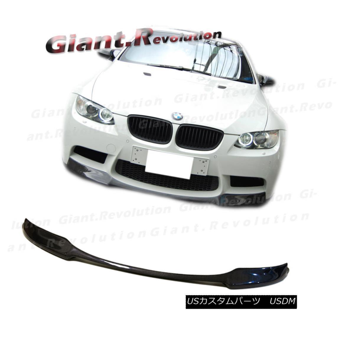 エアロパーツ Carbon Fiber V Style Front Extended Tail Lip For BMW 08-13 E90 E92 E93 M3 Bumper カーボンファイバーVスタイルフロントテールリップBMW用08-13 E90 E92 E93 M3バンパー