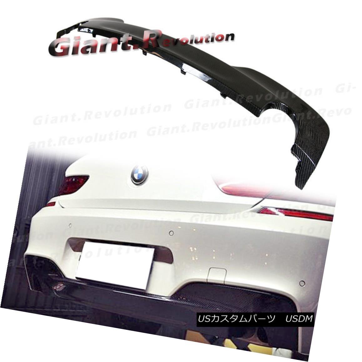 エアロパーツ Carbon Fiber Exchange Lower OE Diffuser Fit 12-16 BMW F06 F12 F13 M Sport Bumper カーボンファイバー交換式低OEディフューザーフィット12-16 BMW F06 F12 F13 Mスポーツバンパー