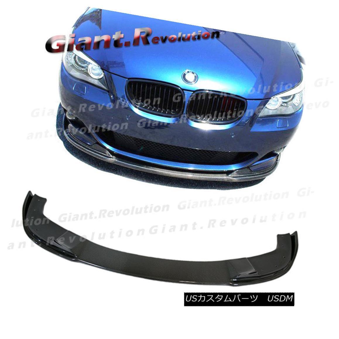 エアロパーツ For 04-10 BMW E60 5-Series 528i 550i M-Tech Sedan Carbon Fiber H Type Bumper Lip 04-10 BMW E60 5シリーズ528i 550i M-TechセダンカーボンファイバーHタイプバンパーリップ