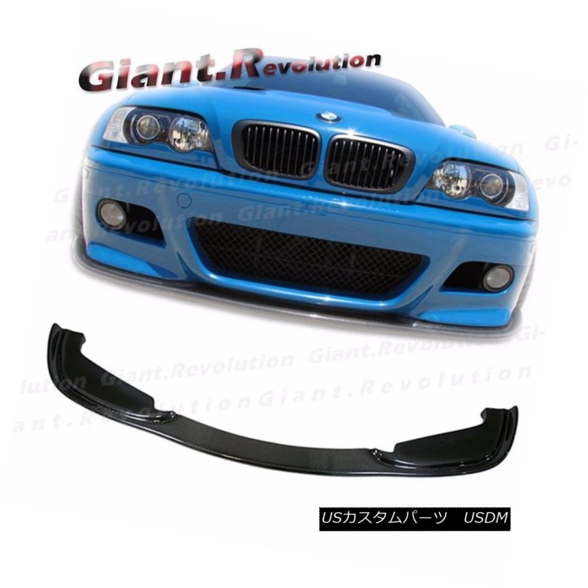 エアロパーツ Carbon Fiber Front Lower Spoiler Lip H Look Fit BMW 01-2006 E46 M3 2DR Bumper カーボンファイバーフロントロワースポイラーリップHフィットフィットBMW 01-2006 E46 M3 2DRバンパー