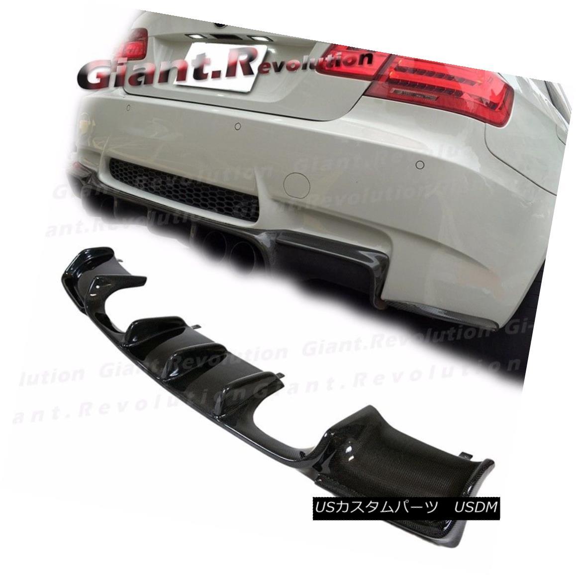 エアロパーツ GT Style Carbon Fiber Extended Lip Rear Diffuser Fit BMW 08-13 E92 E93 M3 Bumper GTスタイルカーボンファイバーエクステンデッドリップリアディフューザーフィットBMW 08-13 E92 E93 M3バンパー