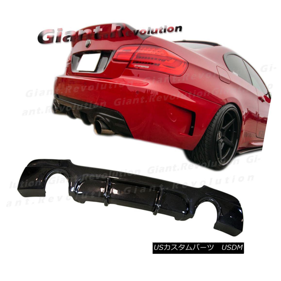 エアロパーツ P Style Carbon Fiber Replaced Rear Diffuser Fit BMW 07-13 E92 E93 M-Sport Bumper PスタイルカーボンファイバーをリアディフューザーフィットBMW 07-13 E92 E93 M-スポーツバンパーに交換