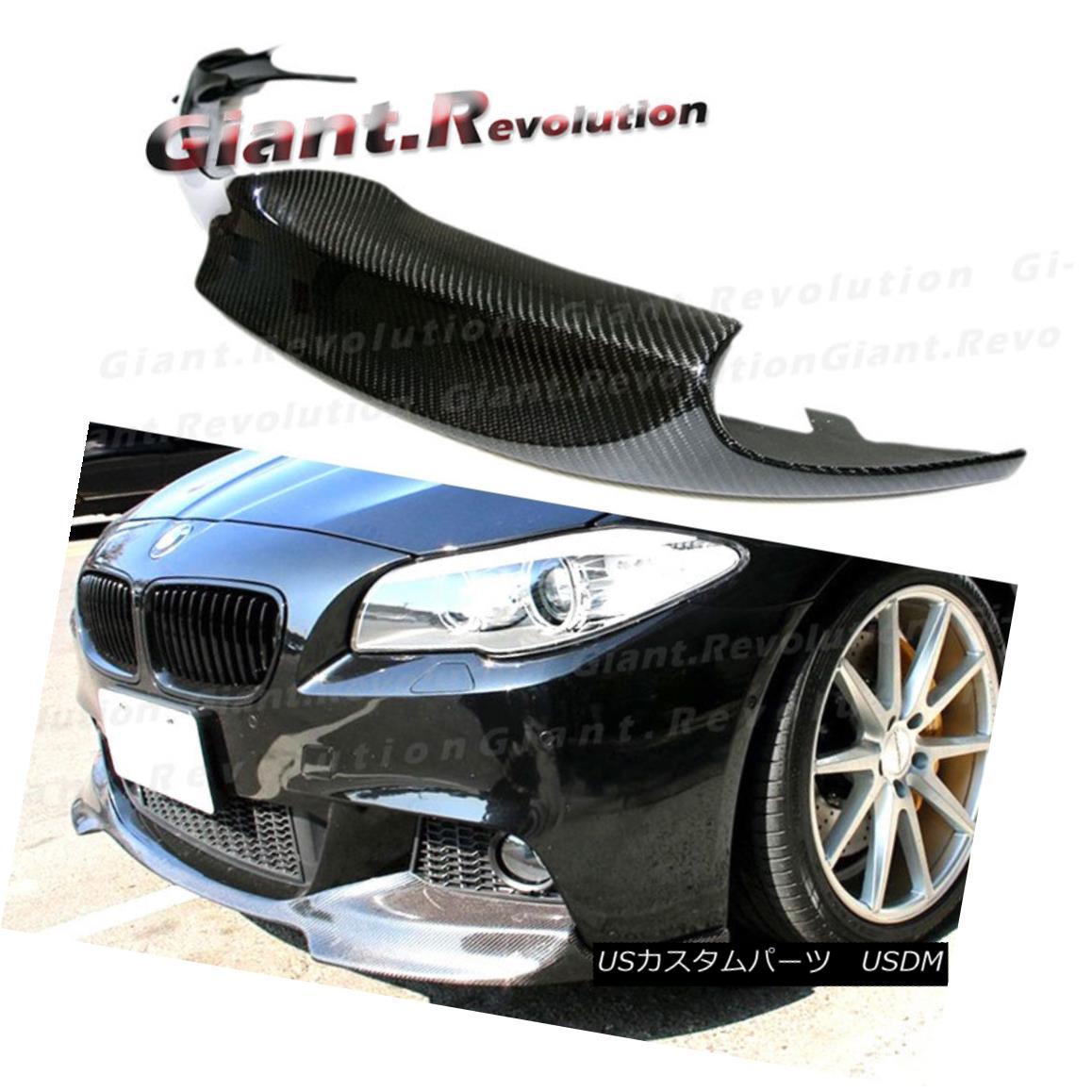 エアロパーツ V Type Carbon Fiber Front Bumper Add-On Lip Fit 2011-2015 BMW F10 M Sport Bumper Vタイプカーボンファイバーフロントバンパーアドオンリップフィット2011-2015 BMW F10 Mスポーツバンパー