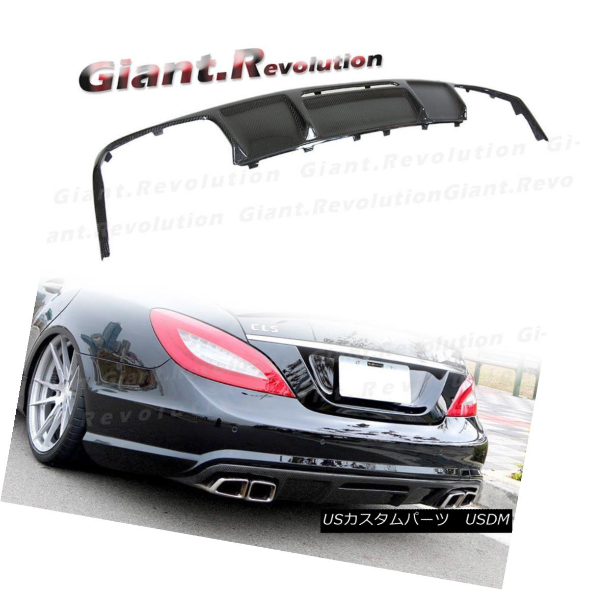エアロパーツ For Benz 11-16 W218 CLS63 AMG Bumper Sporty Style Carbon Fiber Rear Diffuser Lip ベンツ11-16 W218 CLS63 AMGバンパースポーティスタイルカーボンファイバーリアディフューザリップ