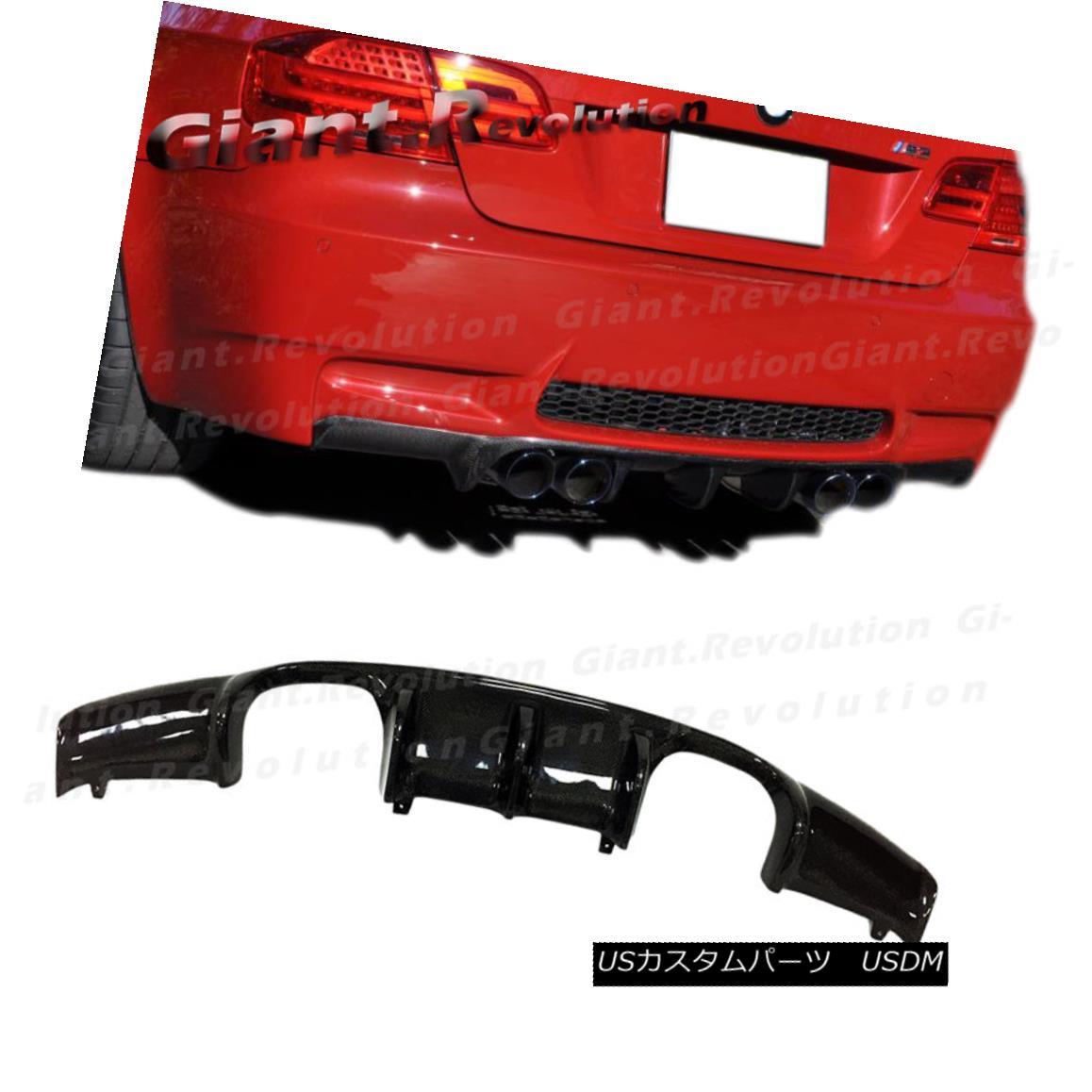 エアロパーツ For エアロパーツ 2008-2013 E92 Body E93 M3 Bumper Tune Diffuser Body Kit AK Look Carbon Fiber Rear Diffuser 2008-2013 E92 E93 M3バンパーチューンボディキットAKルックカーボンファイバーリアディフューザー, BATON:d2011de3 --- officewill.xsrv.jp