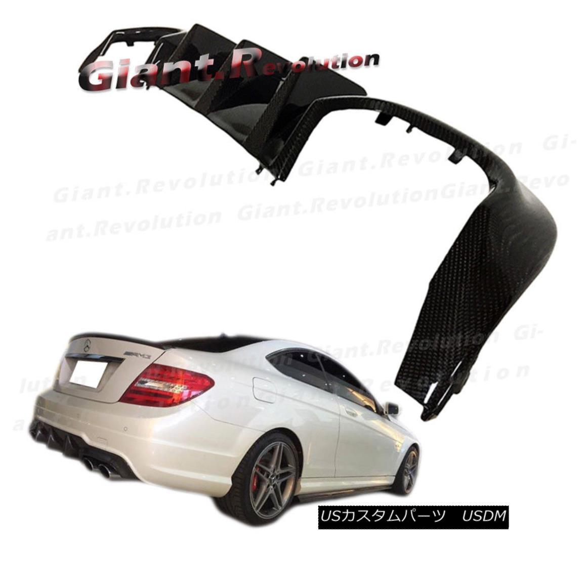 エアロパーツ For 2012-14 M-Benz W204 C-Class V2 Look Carbon Fiber Rear AMG Exchange Diffuser 2012-14 MベンツW204 CクラスV2ルックカーボンファイバーリアAMG交換ディフューザー