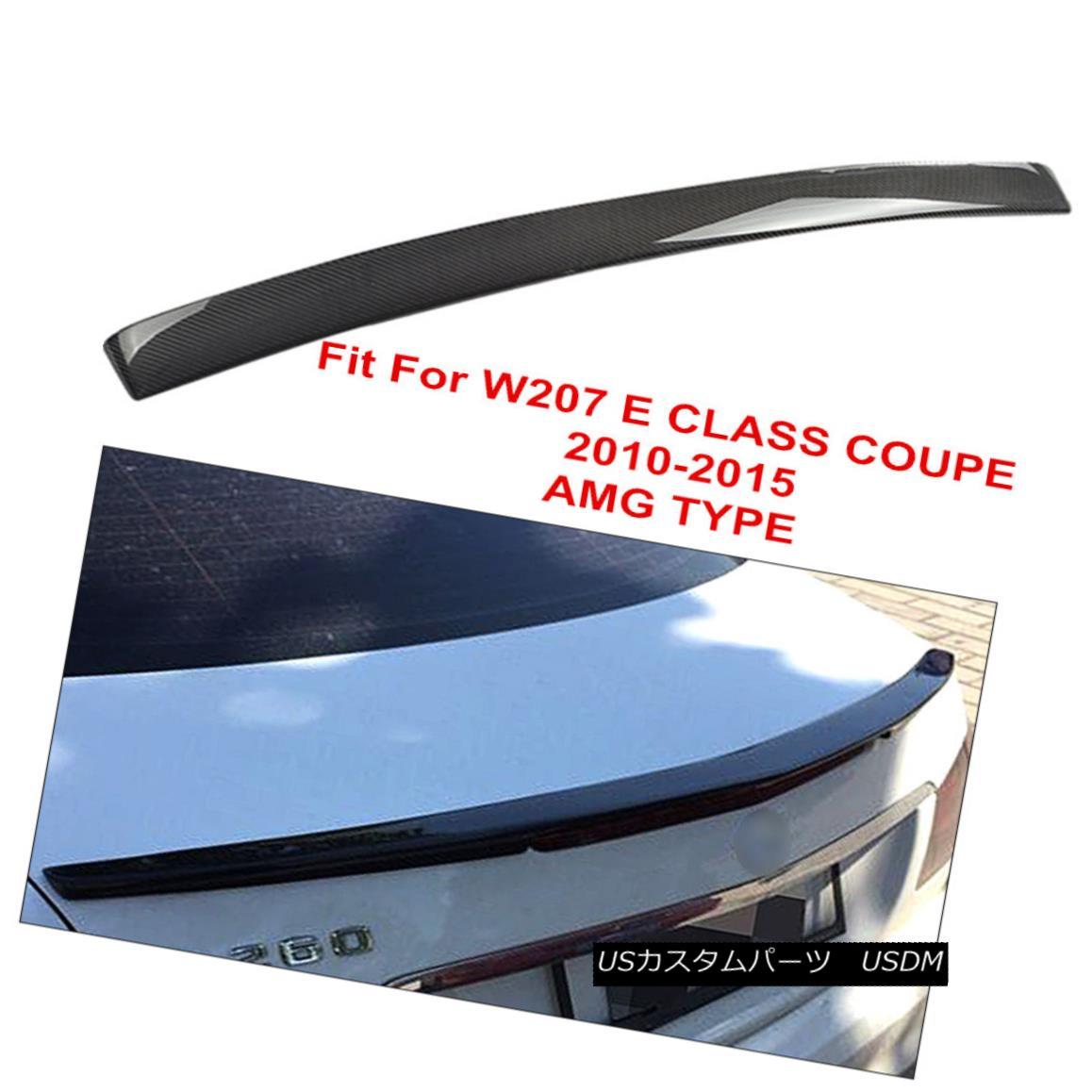 エアロパーツ AMG TYPE CARBON FIBER TRUNK SPOILER Fit For MERCEDES BENZ W207 E CLASS 2010-2015 メルセデスベンツW207 Eクラス2010-2015用AMGタイプカーボンファイバートランクスポッターフィット